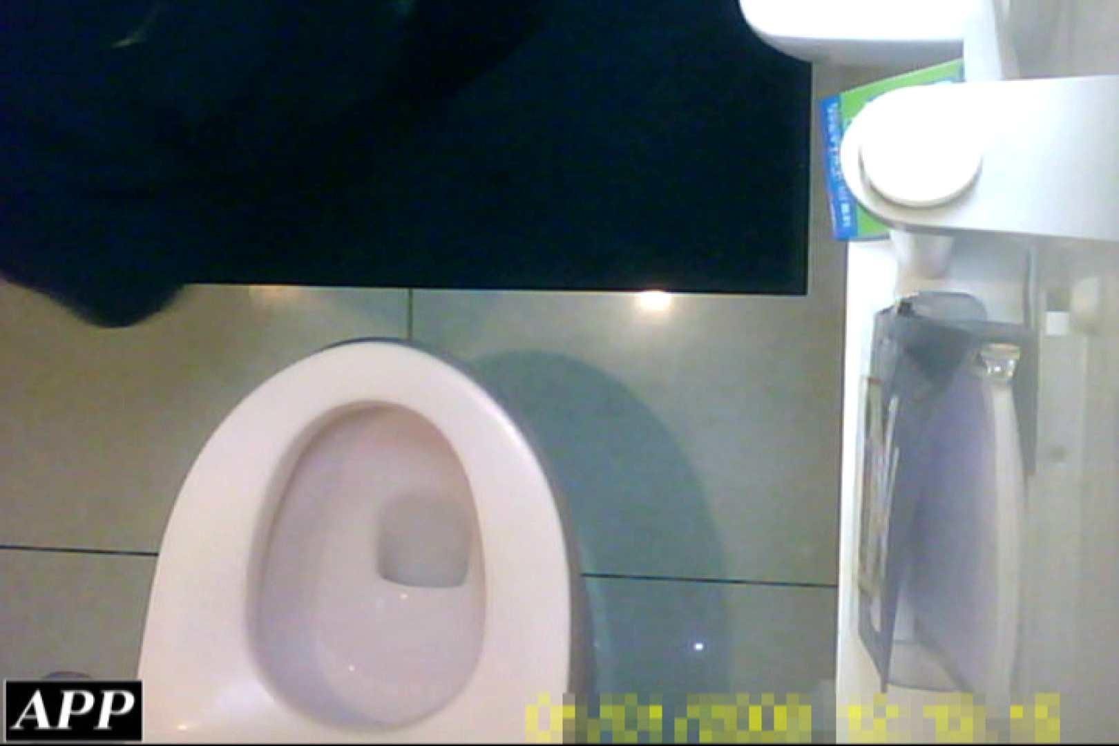 3視点洗面所 vol.35 マンコ | 洗面所シーン  73画像 15