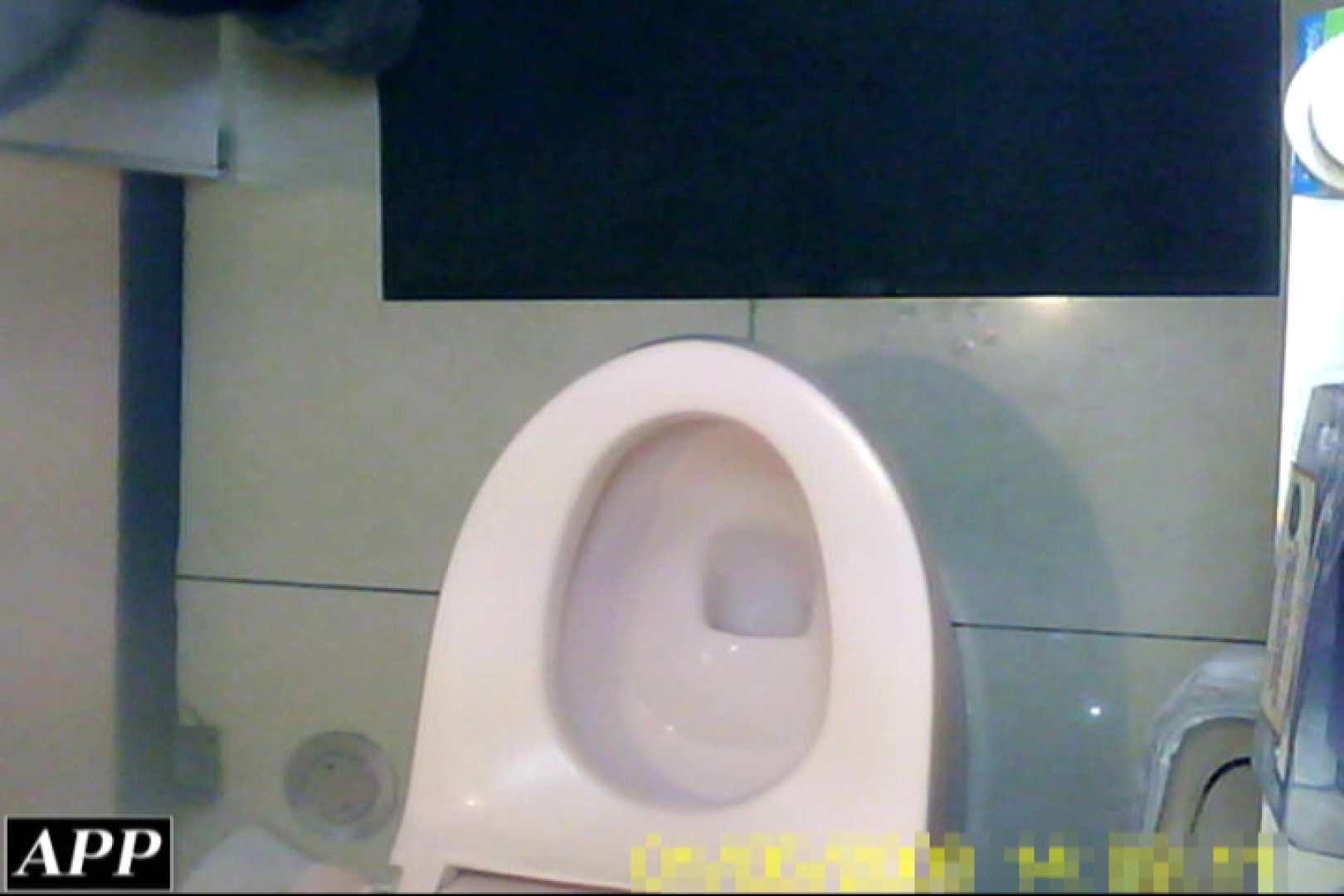 3視点洗面所 vol.35 マンコ  73画像 28