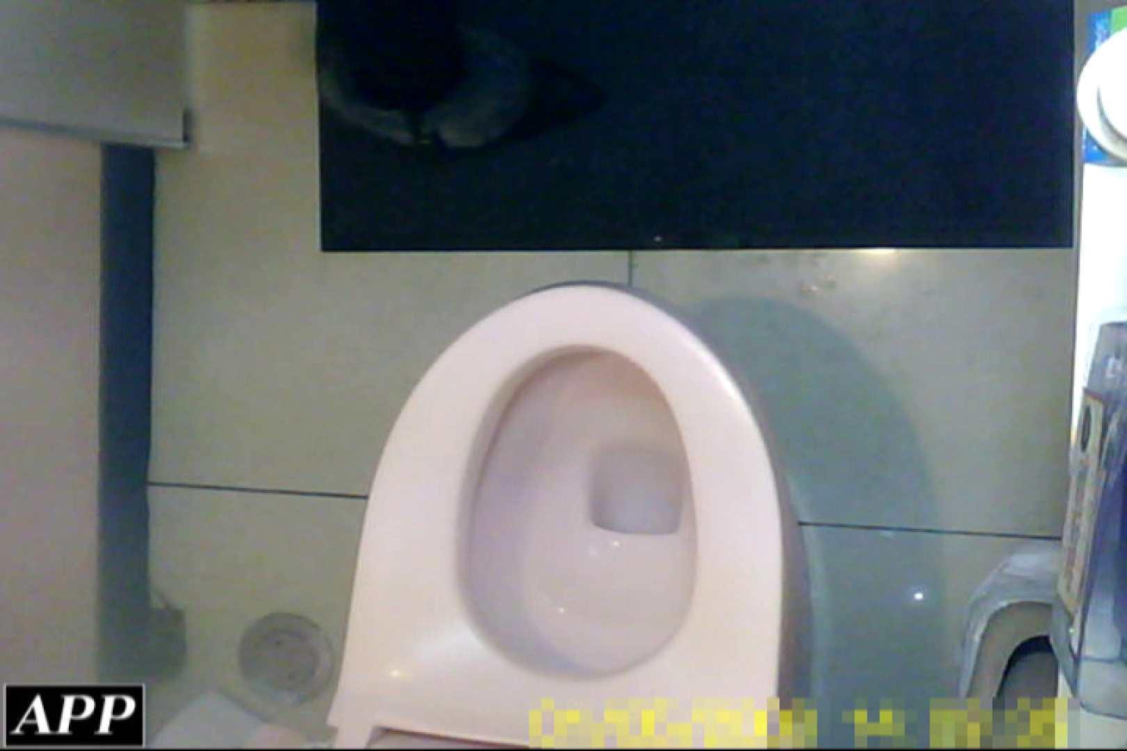 3視点洗面所 vol.35 マンコ | 洗面所シーン  73画像 29