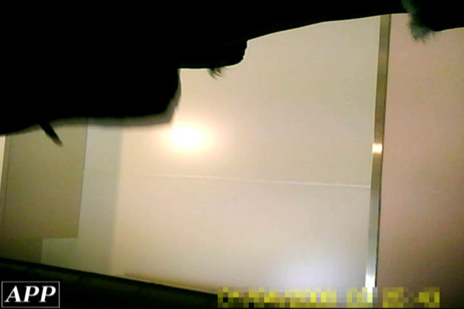 3視点洗面所 vol.35 オマンコ・ぱっくり おめこ無修正画像 73画像 61