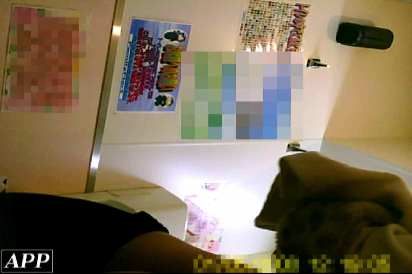 3視点洗面所 vol.37 洗面所シーン オメコ無修正動画無料 102画像 31