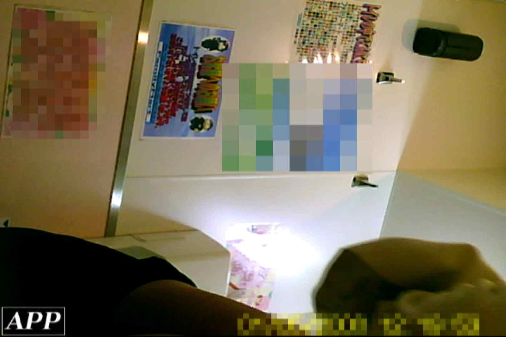 3視点洗面所 vol.37 丸見え セックス画像 102画像 37