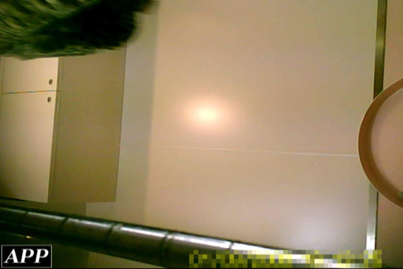 3視点洗面所 vol.37 オマンコ・ぱっくり セックス無修正動画無料 102画像 82
