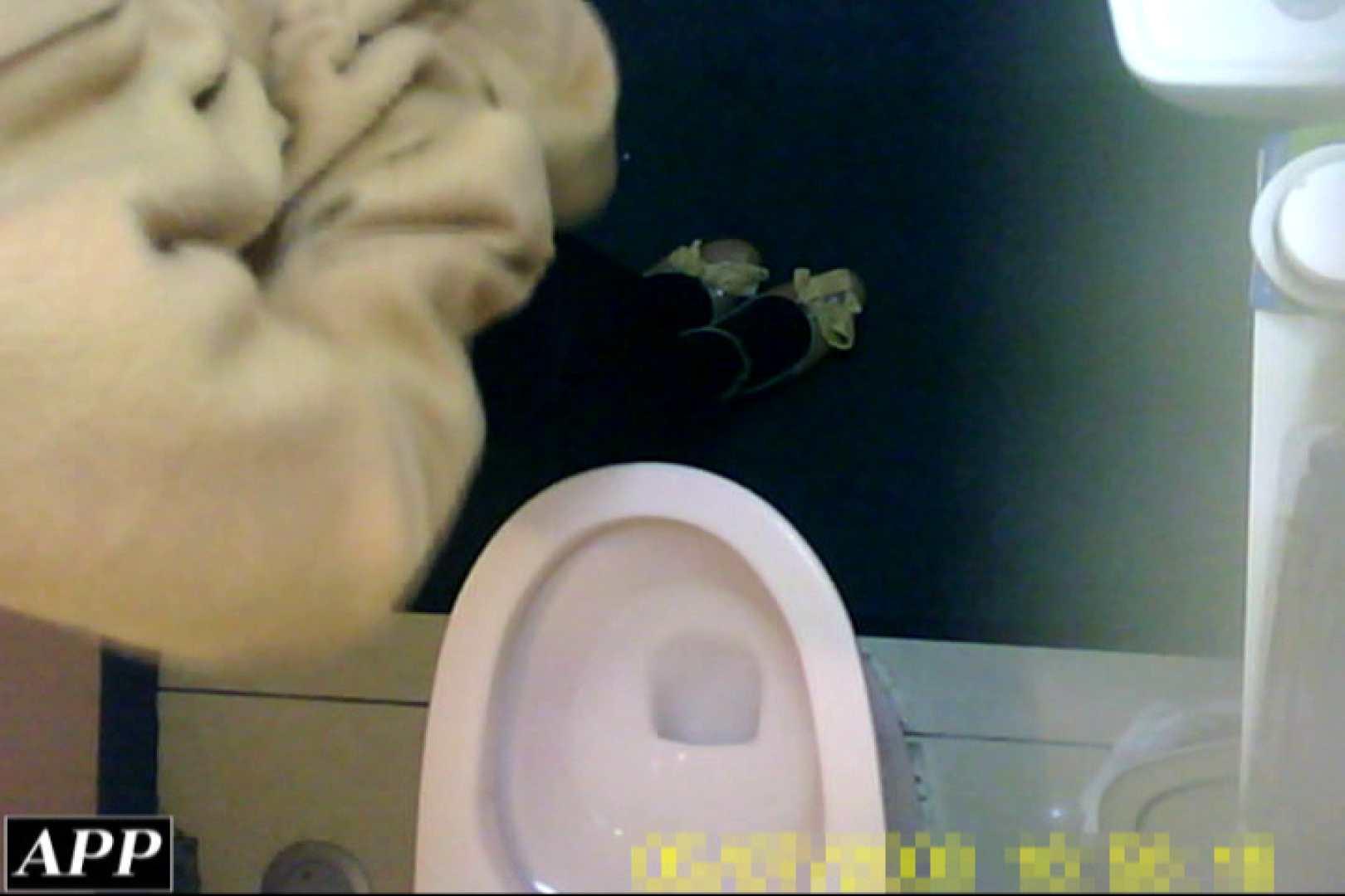 3視点洗面所 vol.44 オマンコ・ぱっくり おまんこ動画流出 78画像 34