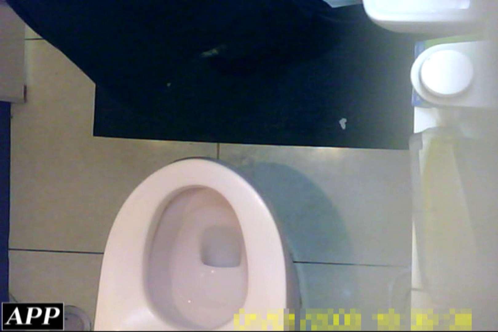 3視点洗面所 vol.52 肛門技 | マンコ  48画像 8