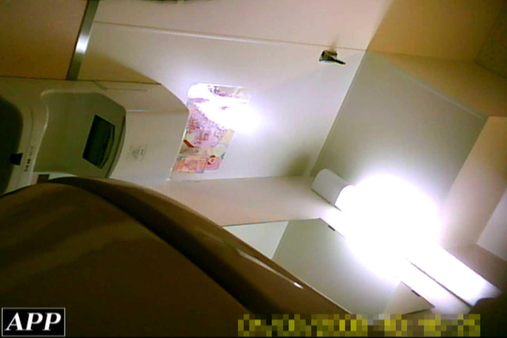 3視点洗面所 vol.57 丸見え おまんこ動画流出 109画像 38
