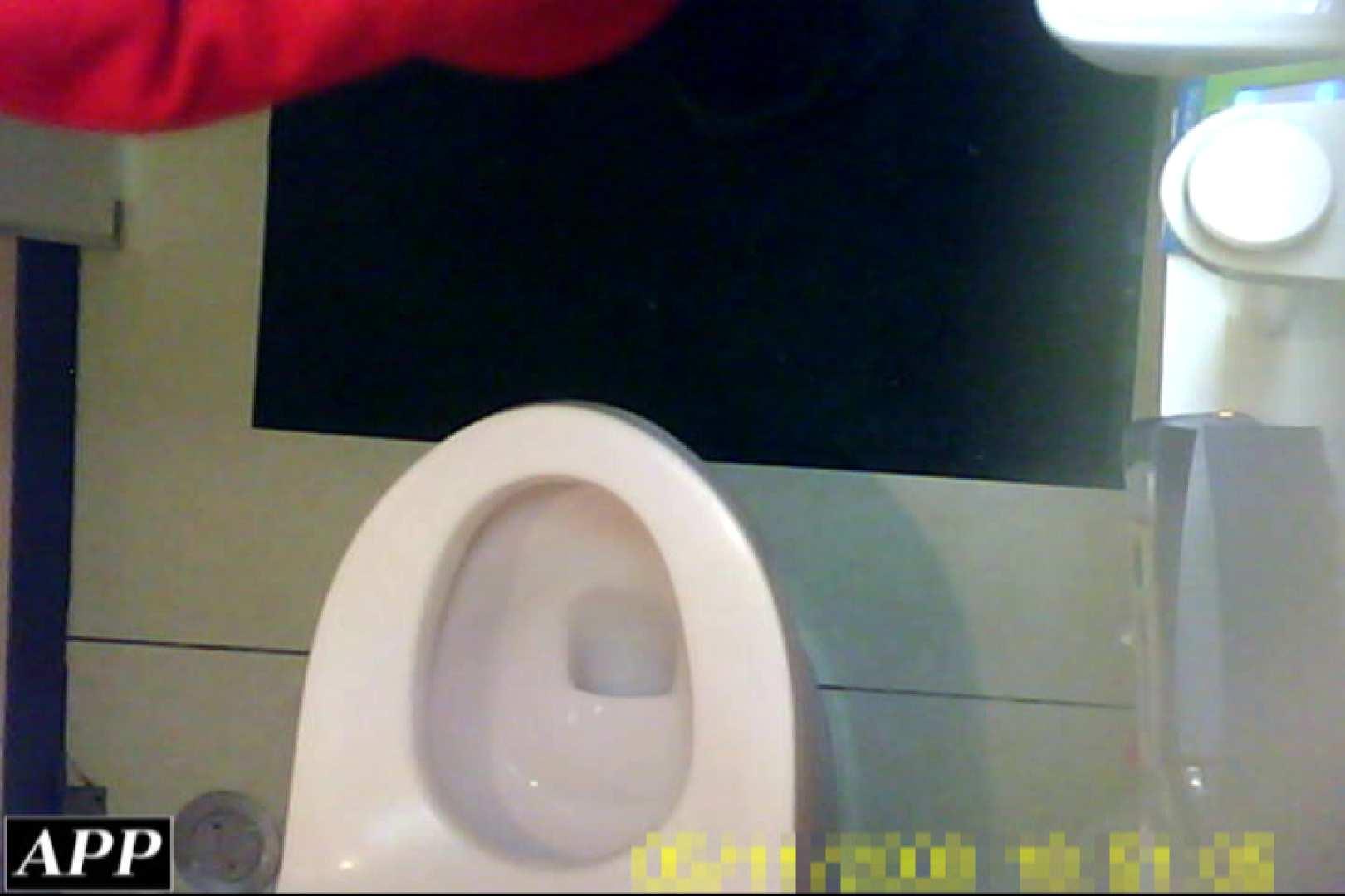 3視点洗面所 vol.60 マンコ | 肛門技  59画像 50