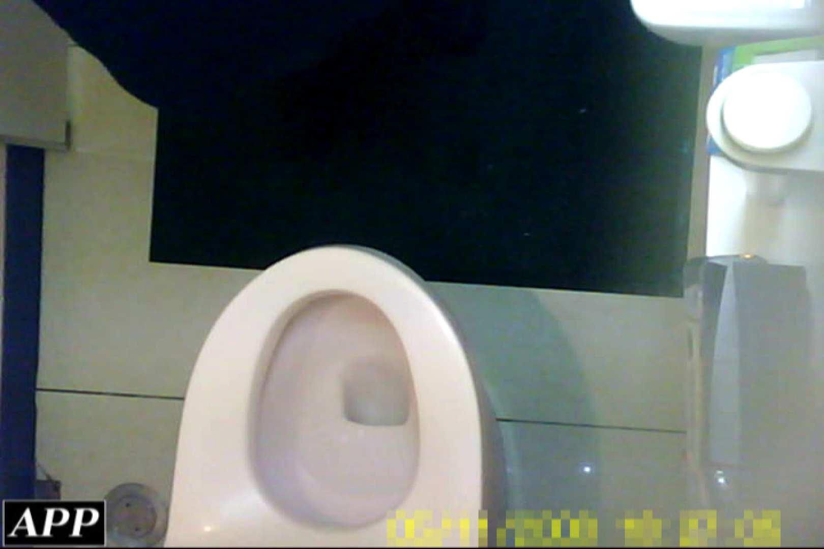 3視点洗面所 vol.61 洗面所シーン | 肛門技  84画像 15