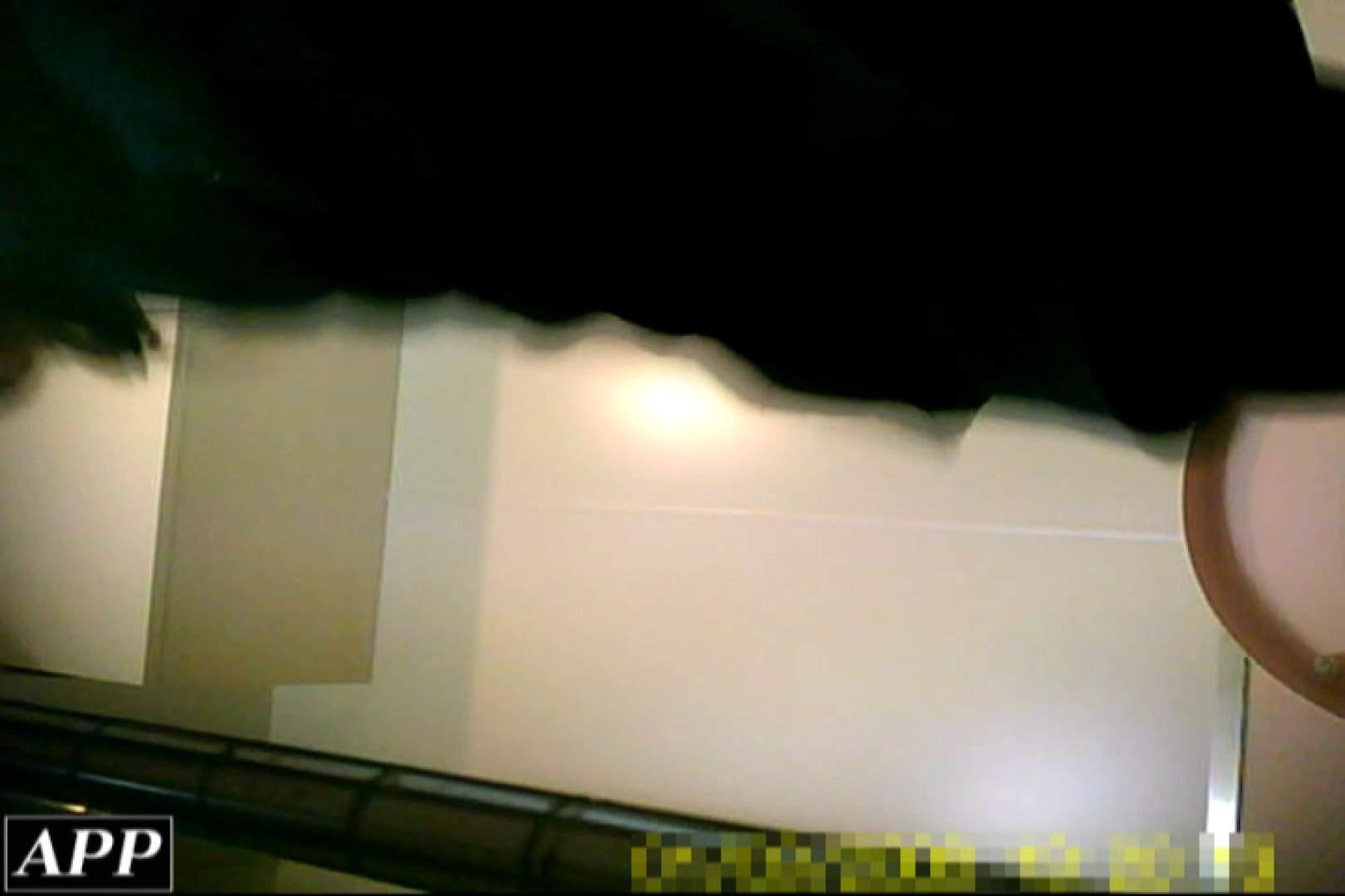 3視点洗面所 vol.61 マンコ オマンコ無修正動画無料 84画像 61