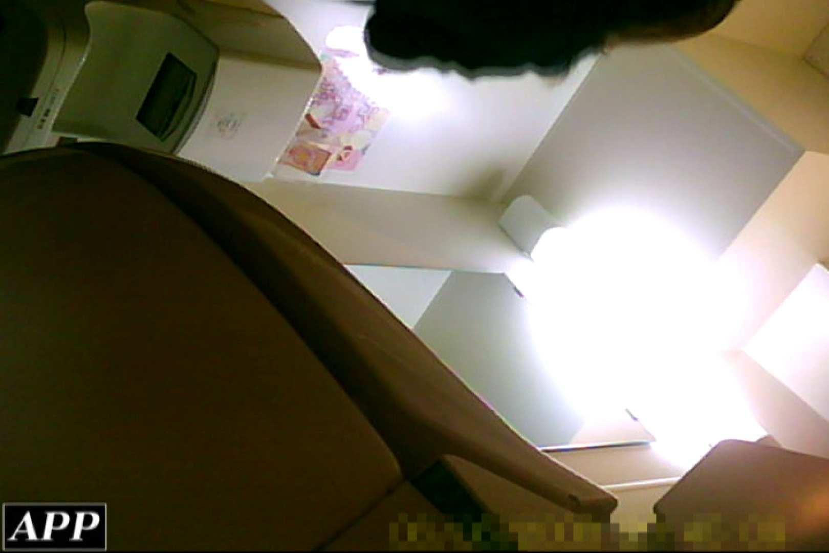 3視点洗面所 vol.61 マンコ オマンコ無修正動画無料 84画像 75