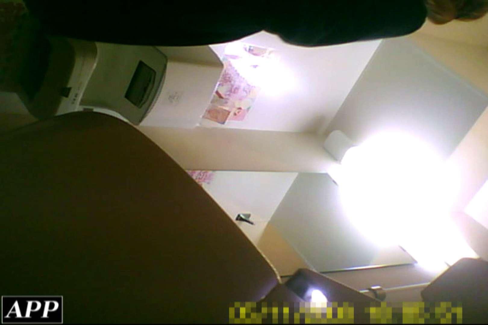 3視点洗面所 vol.67 丸見え AV無料動画キャプチャ 34画像 16
