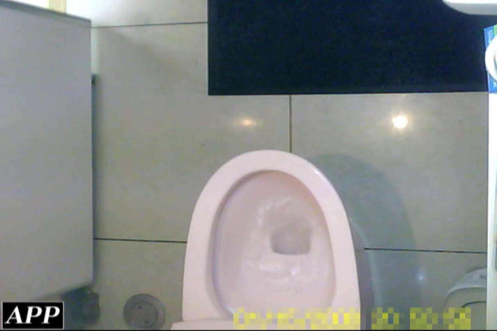 3視点洗面所 vol.70 マンコ アダルト動画キャプチャ 64画像 32