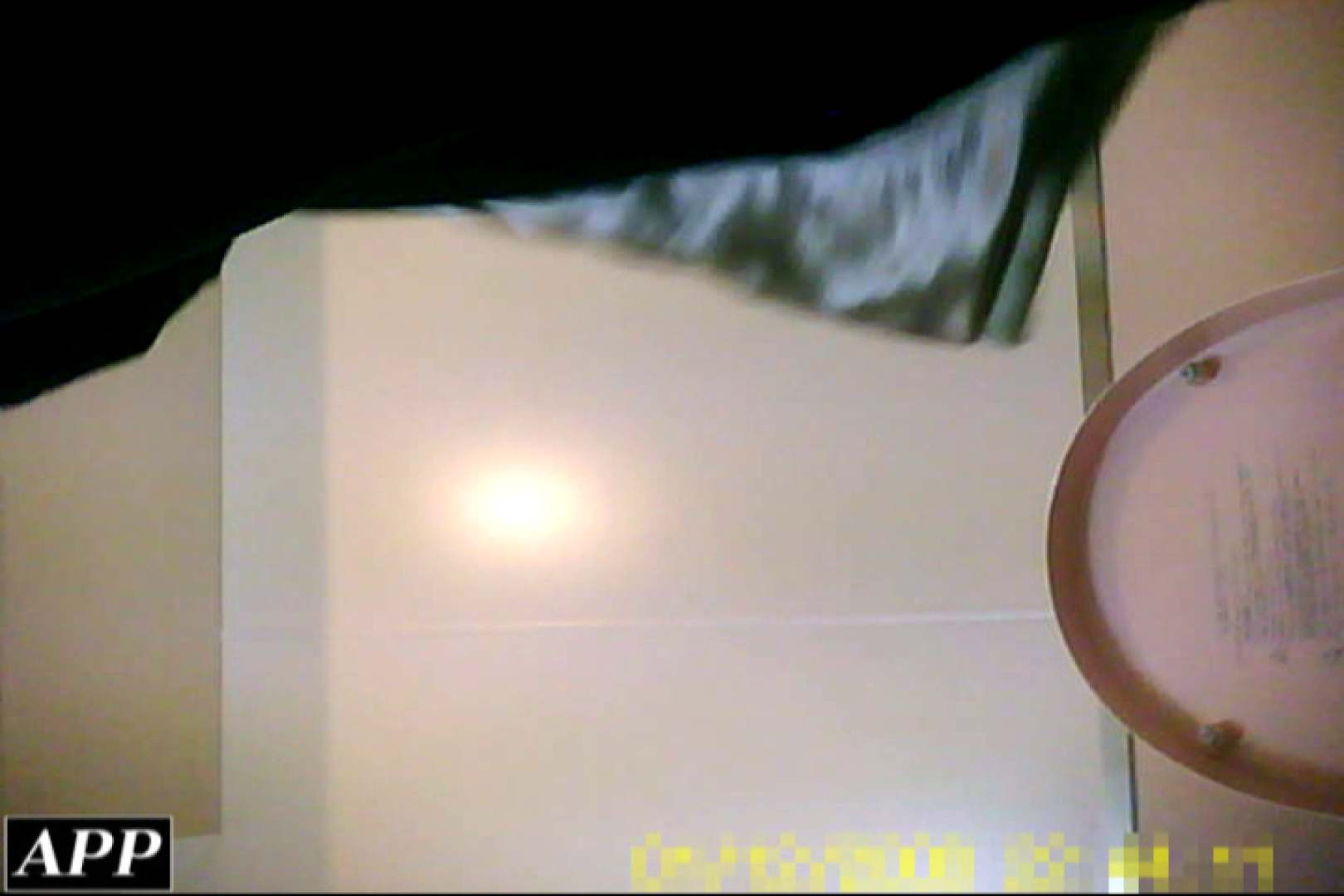 3視点洗面所 vol.74 オマンコ・ぱっくり AV動画キャプチャ 78画像 12