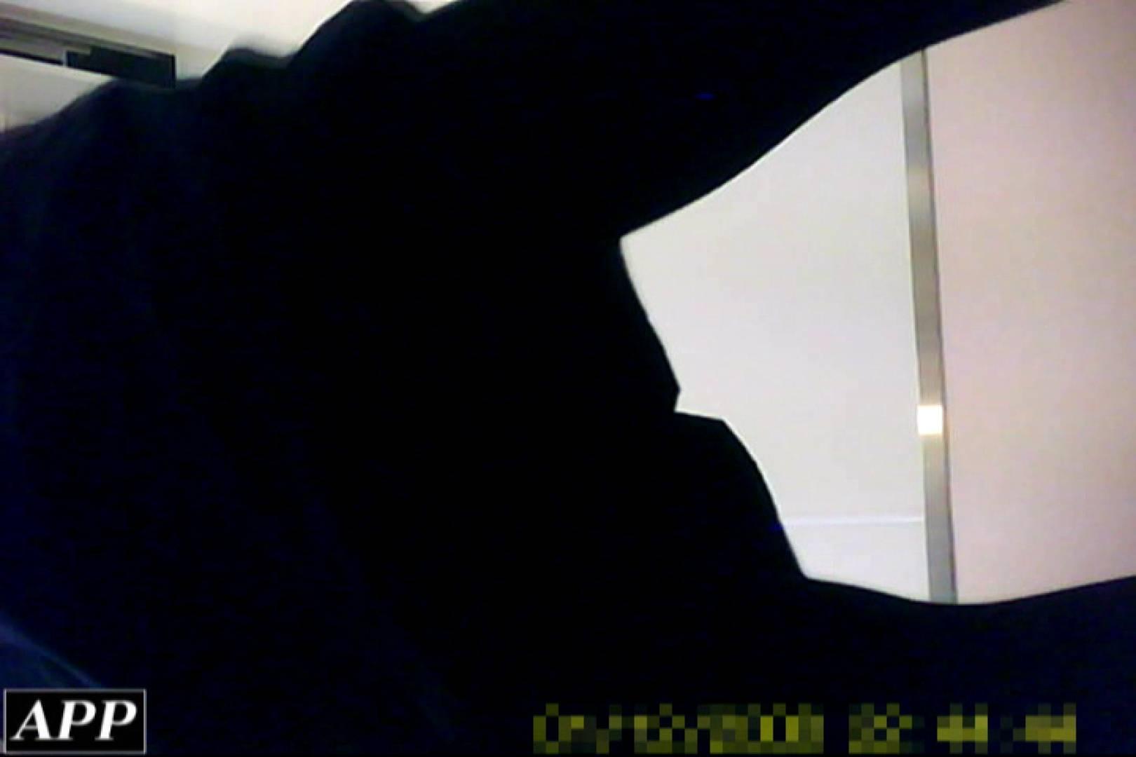 3視点洗面所 vol.74 丸見え  78画像 21