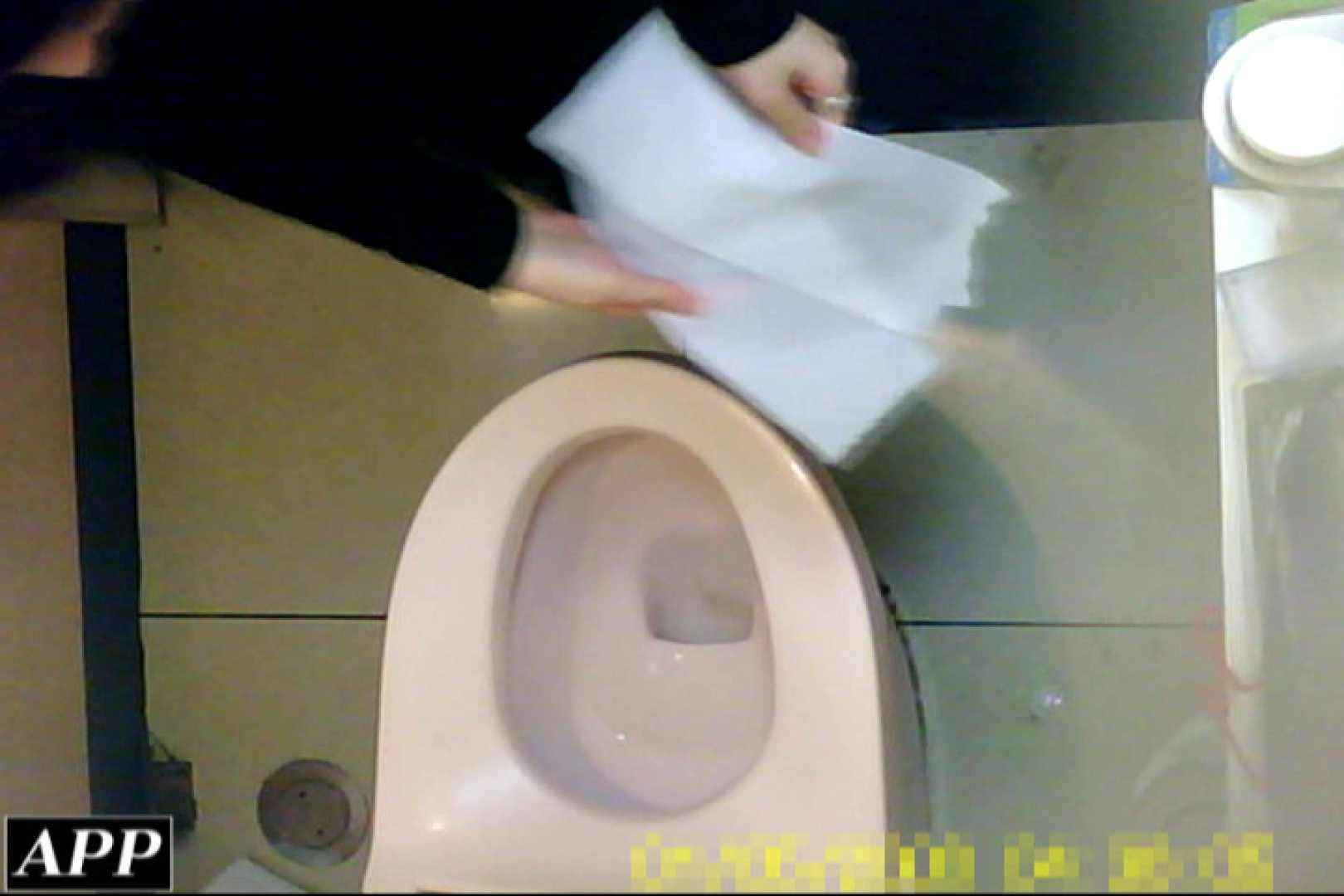 3視点洗面所 vol.92 盗撮・必見 オマンコ動画キャプチャ 76画像 11