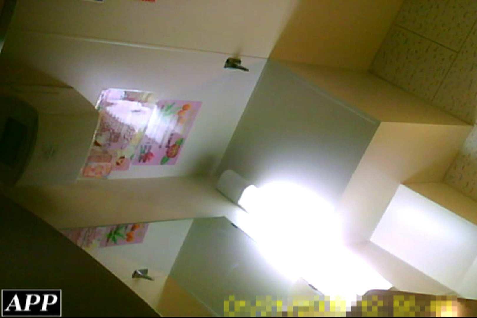 3視点洗面所 vol.107 オマンコ・ぱっくり すけべAV動画紹介 85画像 69