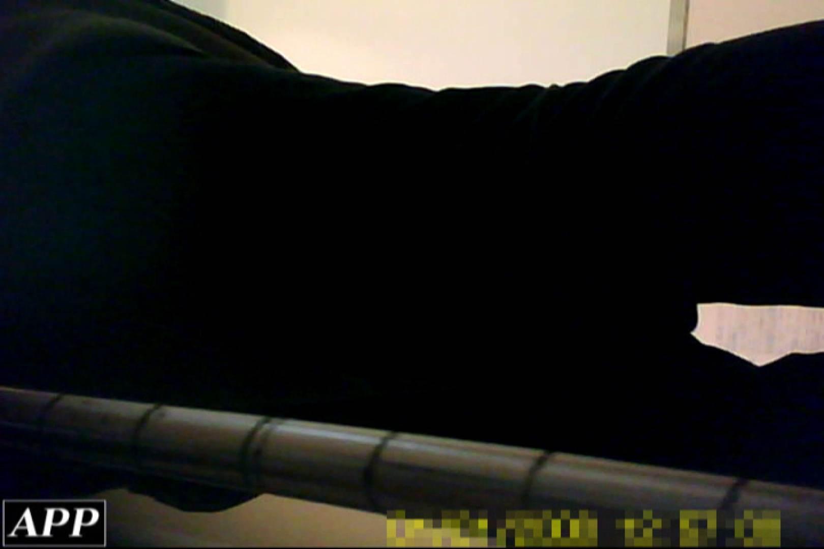 3視点洗面所 vol.132 洗面所シーン アダルト動画キャプチャ 66画像 46