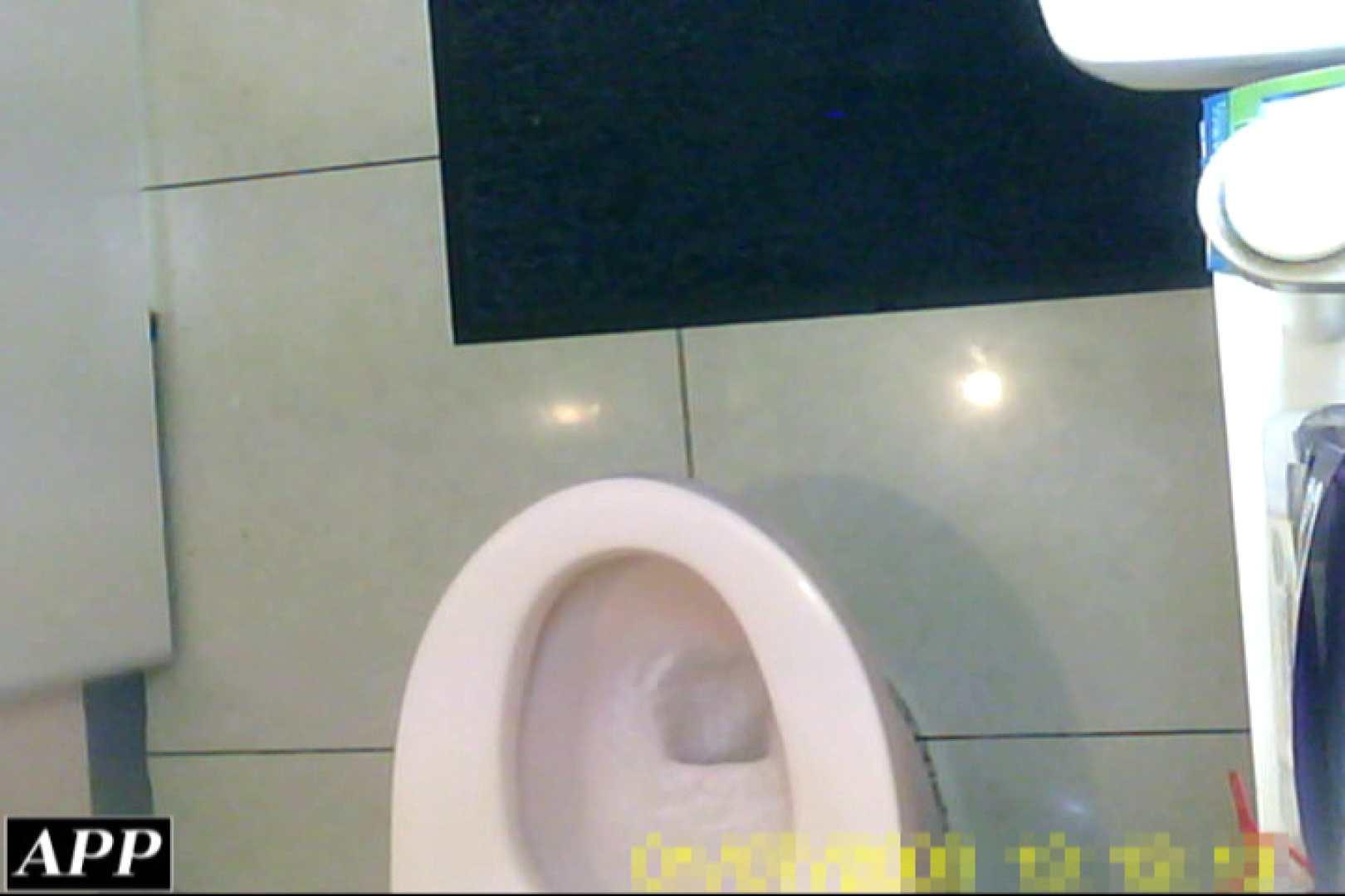 3視点洗面所 vol.137 盗撮・必見 オメコ無修正動画無料 47画像 46
