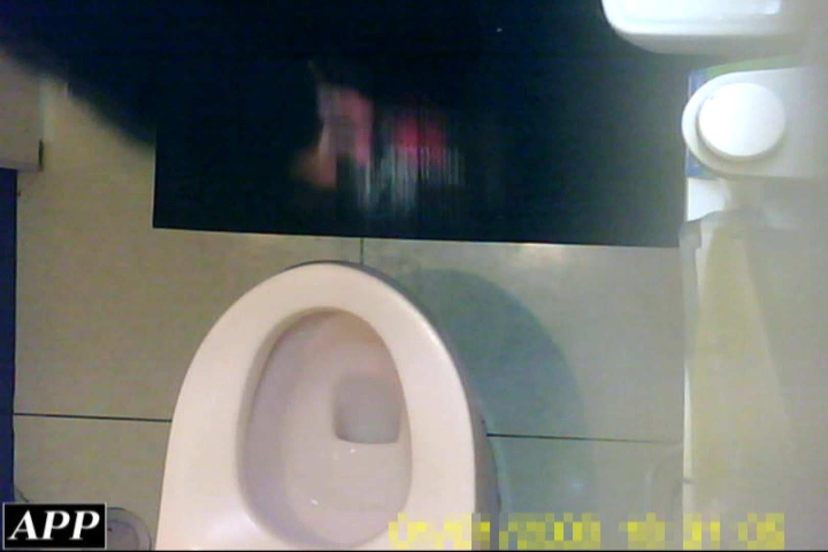 3視点洗面所 vol.145 肛門技 ワレメ動画紹介 56画像 13