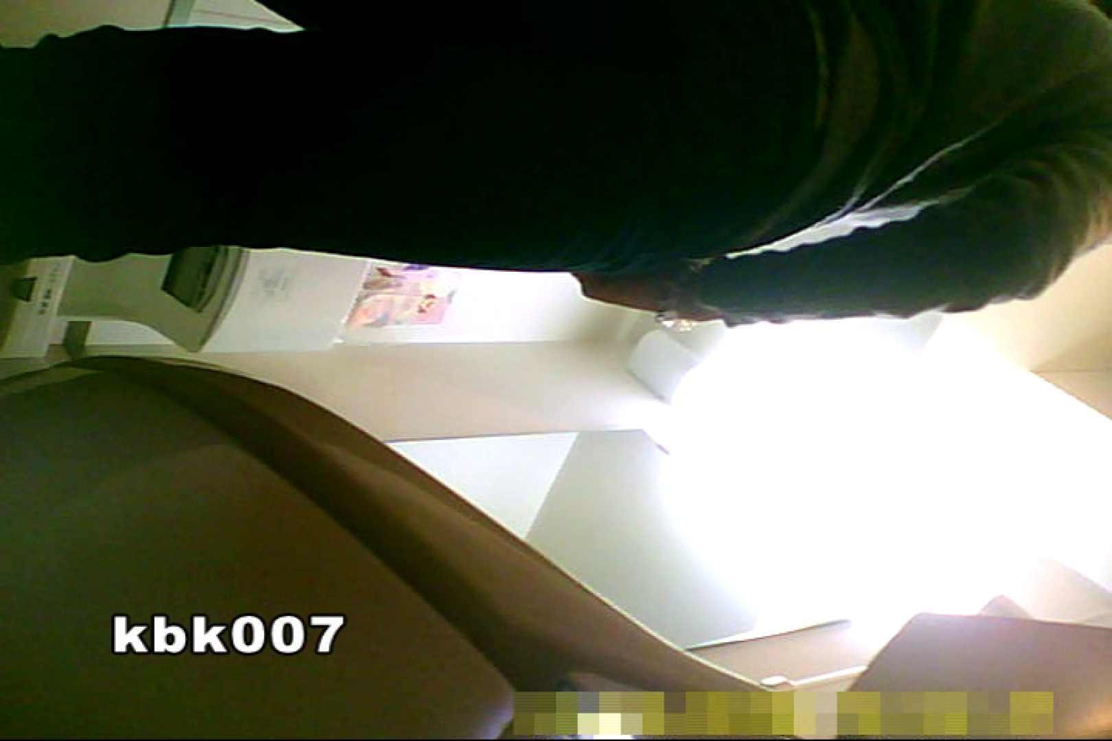 大切なことなので違う角度から2度眺めてみた vol.007 洗面所シーン  79画像 4