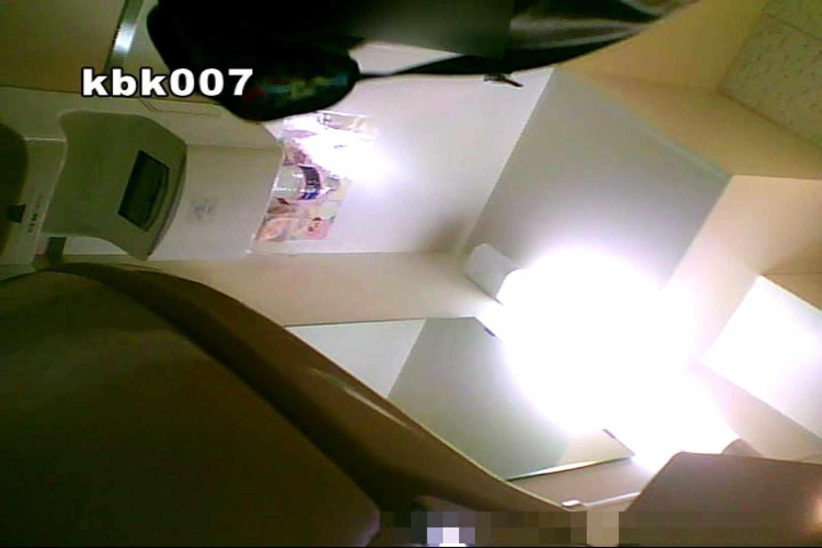 大切なことなので違う角度から2度眺めてみた vol.007 洗面所シーン  79画像 44