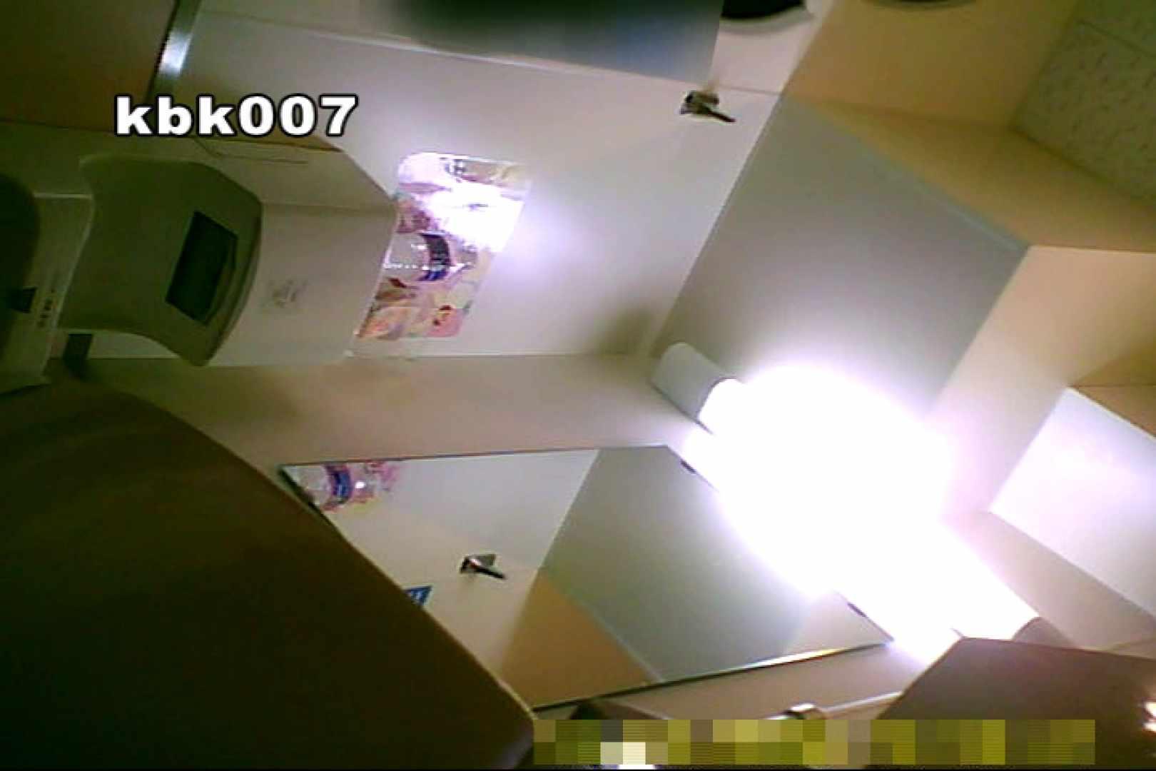大切なことなので違う角度から2度眺めてみた vol.007 洗面所シーン   盛合せ  79画像 69