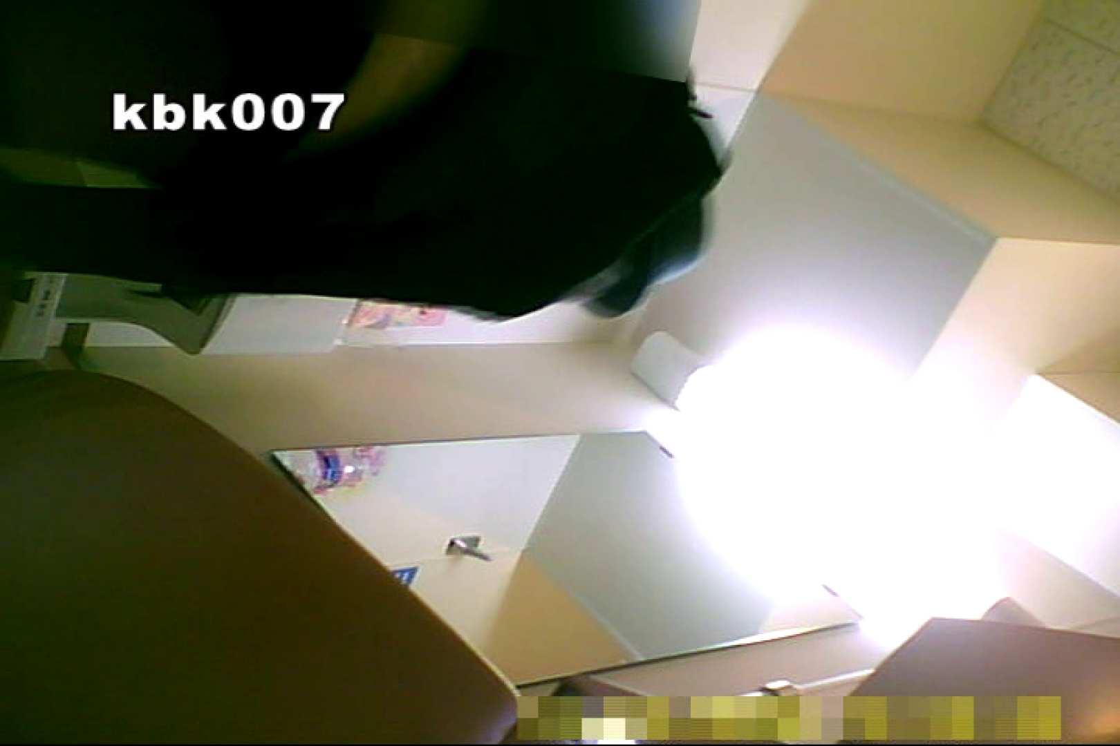 大切なことなので違う角度から2度眺めてみた vol.007 ギャルズ おまんこ動画流出 79画像 70