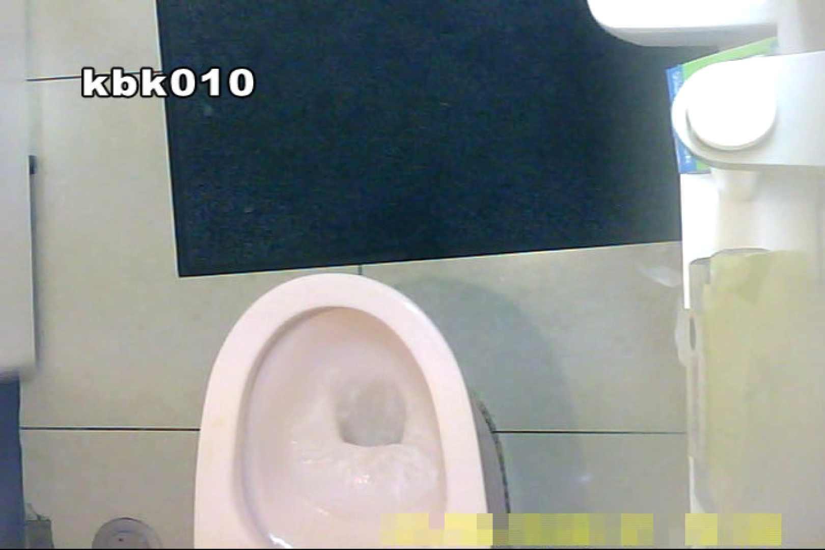 大切なことなので違う角度から2度眺めてみた vol.010 洗面所シーン 濡れ場動画紹介 82画像 7
