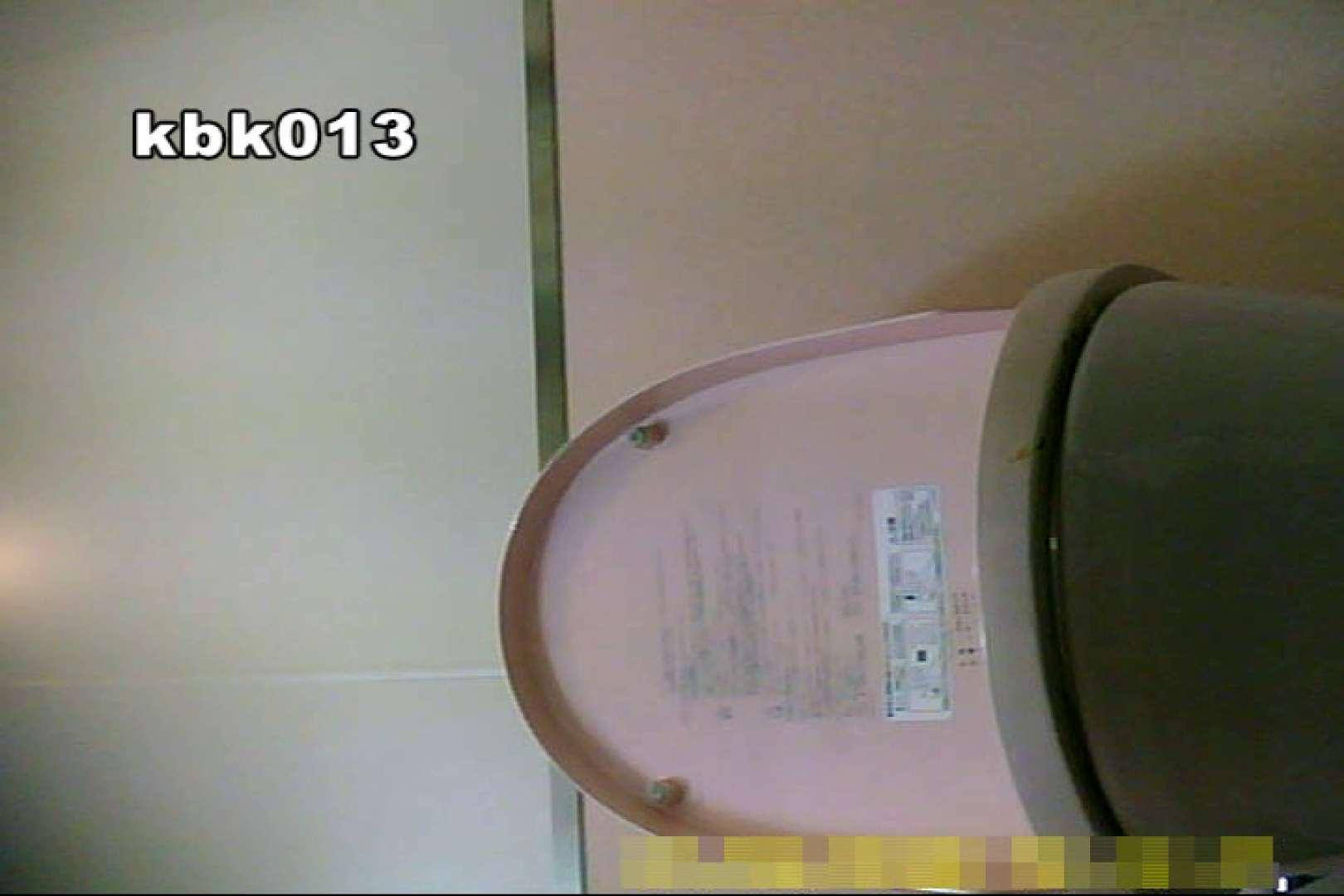 大切なことなので違う角度から2度眺めてみた vol.013 洗面所シーン  74画像 40