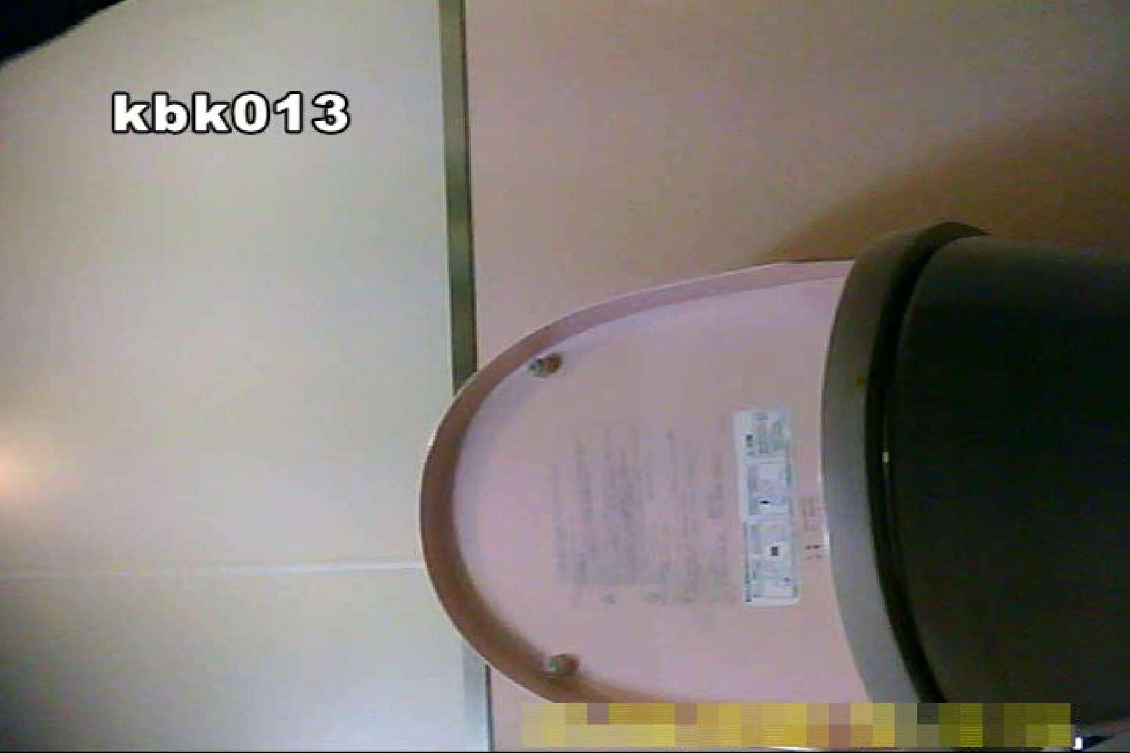大切なことなので違う角度から2度眺めてみた vol.013 洗面所シーン   ギャルズ  74画像 41