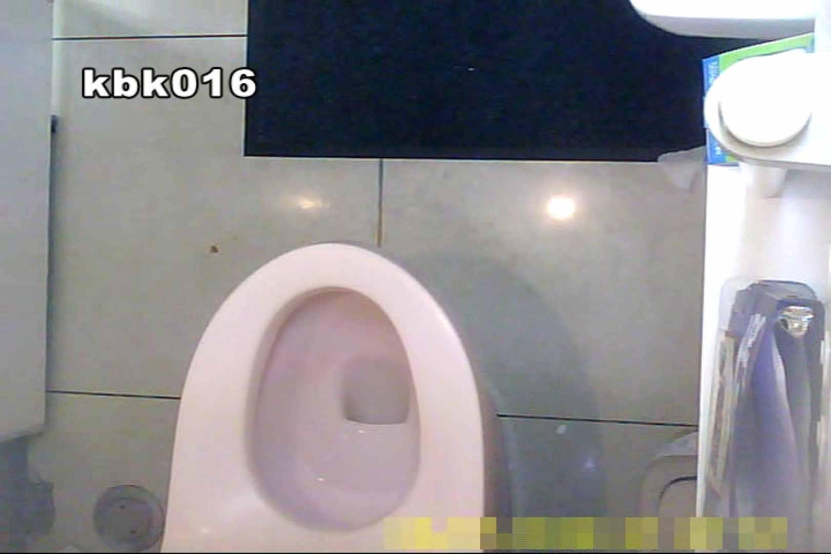 大切なことなので違う角度から2度眺めてみた vol.016 洗面所シーン   ギャルズ  104画像 13