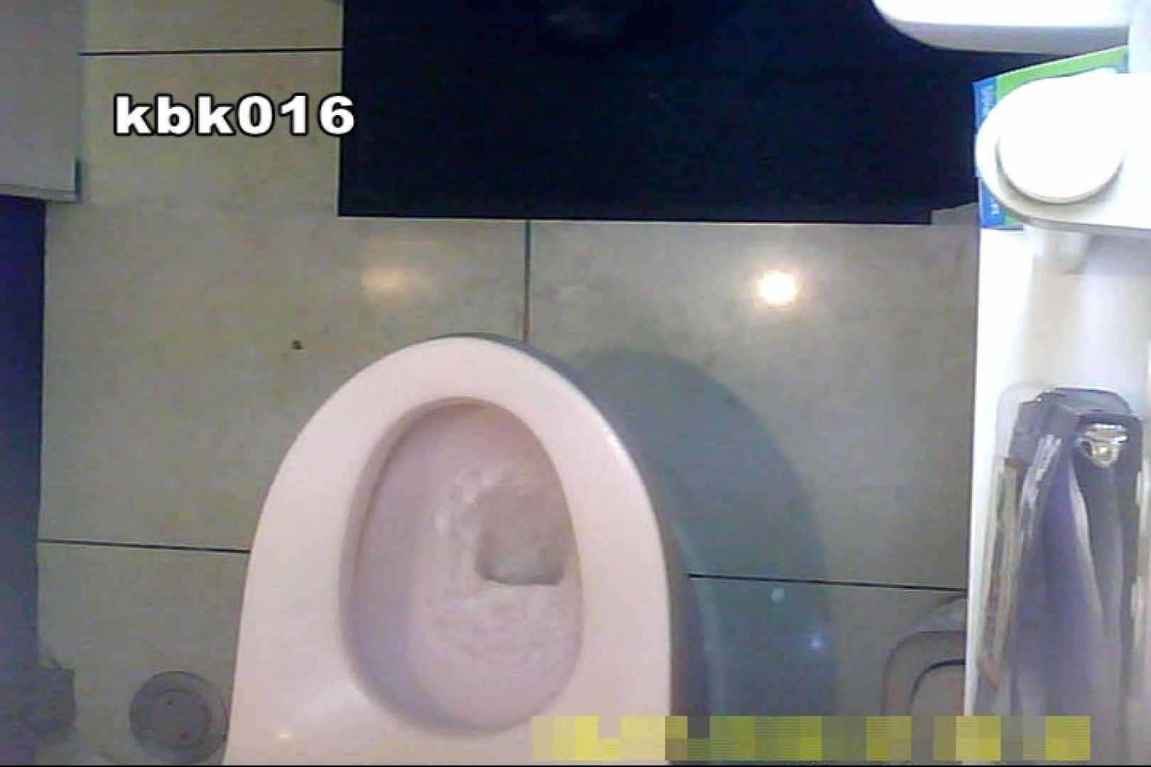 大切なことなので違う角度から2度眺めてみた vol.016 洗面所シーン  104画像 24
