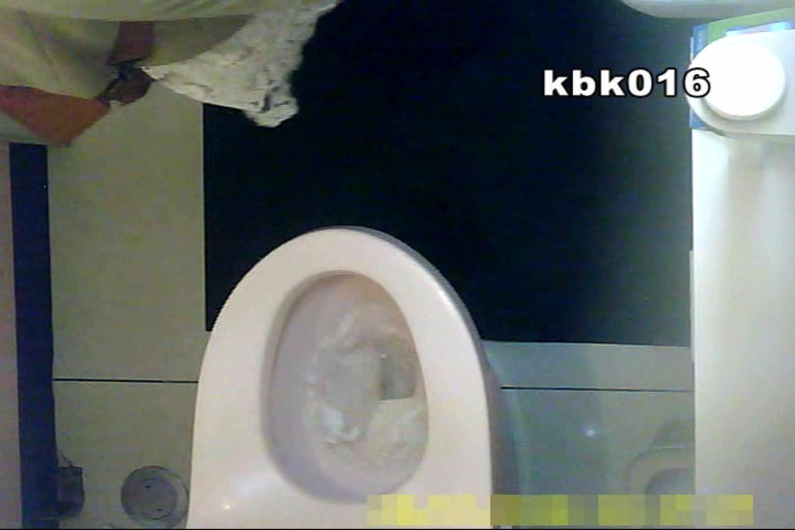 大切なことなので違う角度から2度眺めてみた vol.016 洗面所シーン  104画像 44
