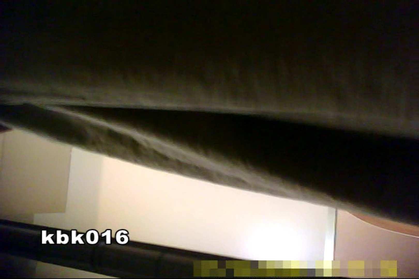 大切なことなので違う角度から2度眺めてみた vol.016 洗面所シーン  104画像 60