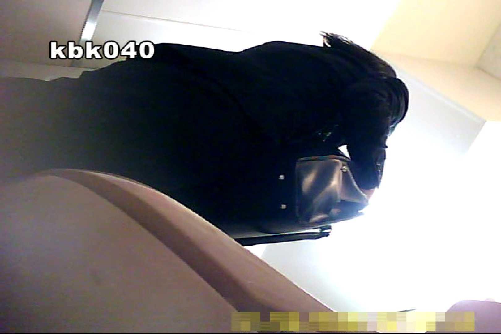 大切なことなので違う角度から2度眺めてみた vol.040 エッチなお姉さん オマンコ無修正動画無料 67画像 35