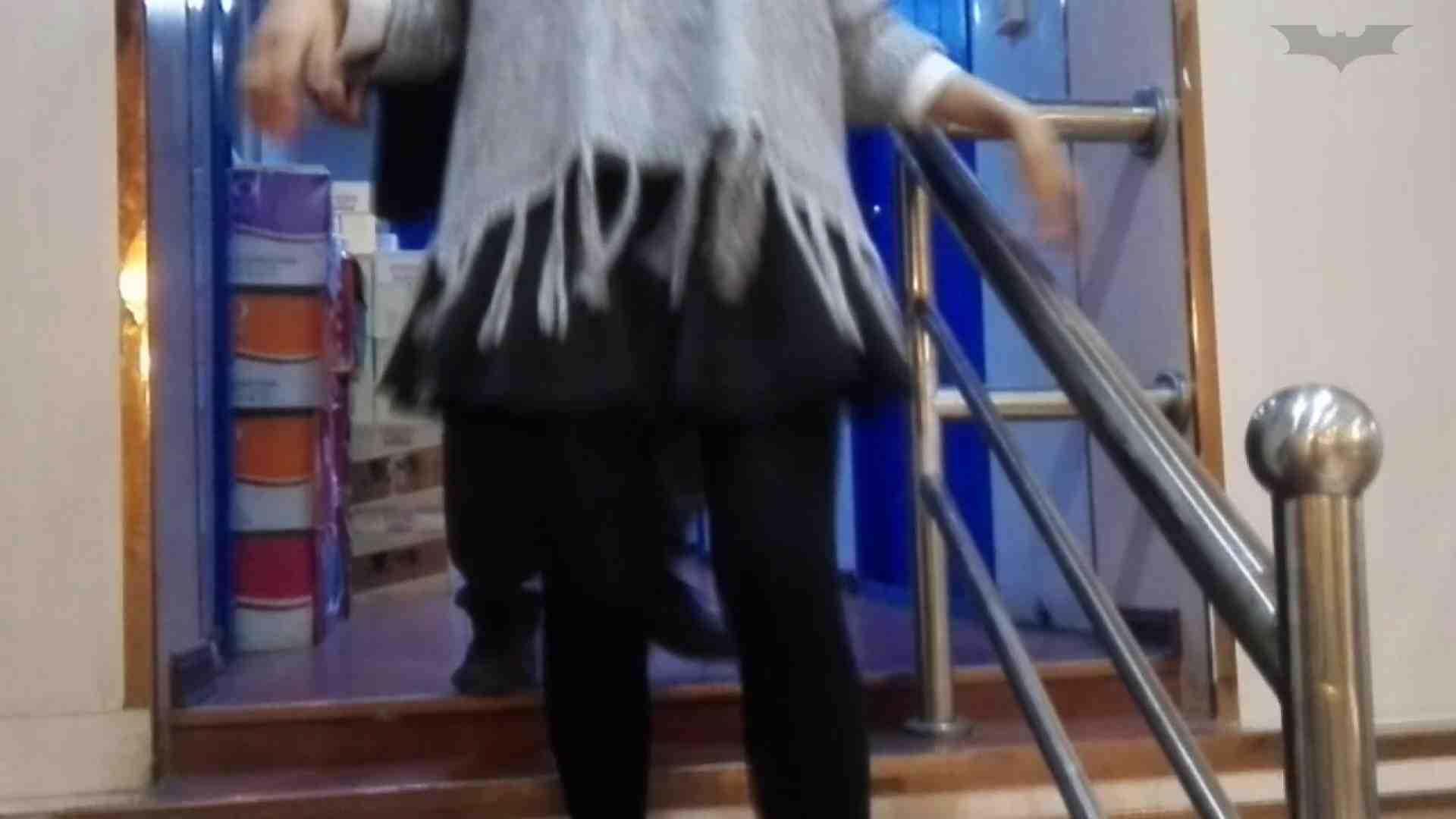 ギャルのツルピカ潜入盗撮!Vol.15 美肌 | 細身・スレンダー  84画像 25