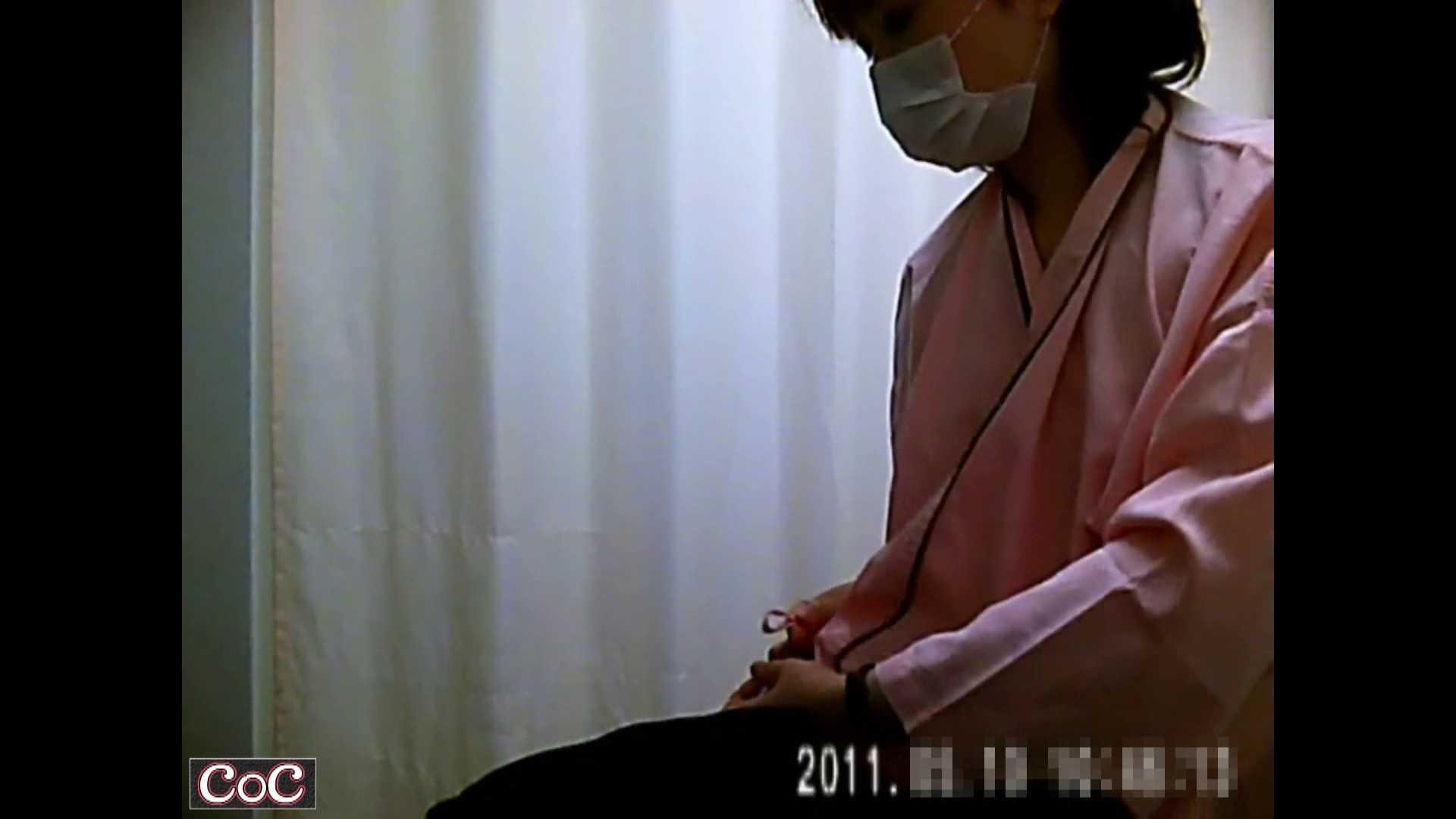 元医者による反抗 更衣室地獄絵巻 vol.201 盛合せ | 0  47画像 23