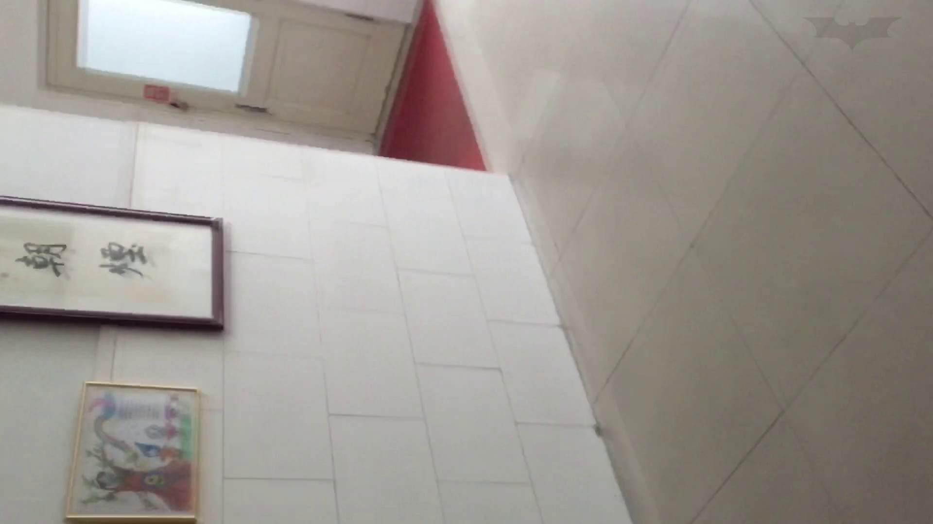 芸術大学ガチ潜入盗撮 JD盗撮 美女の洗面所の秘密 Vol.80 盛合せ AV無料 53画像 4