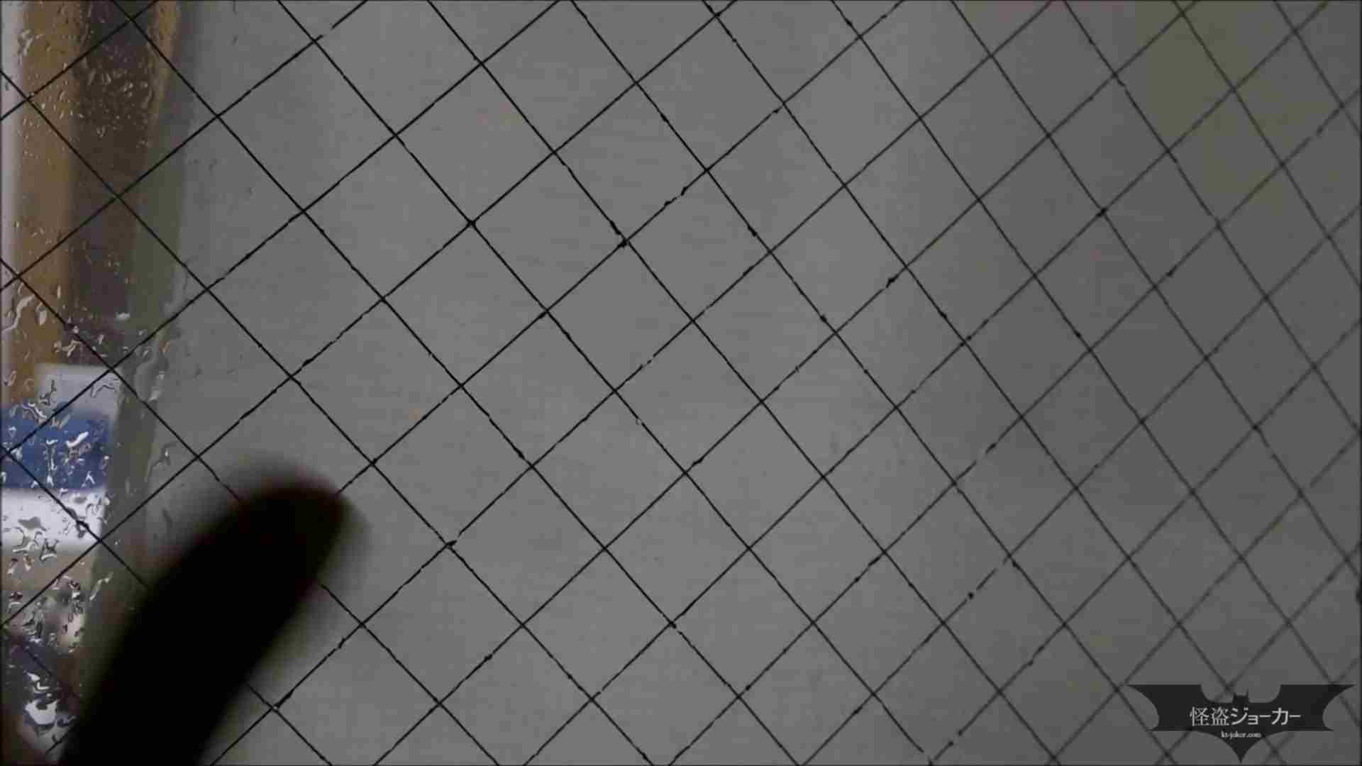 覗き見 Vol.2 【覗き見】♀友達のオナニー。-美人OL- 丸見え セックス画像 56画像 13