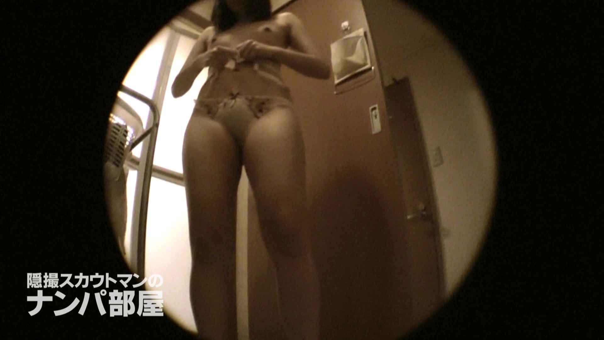 vol.8 kana 脱衣所のぞき セックス無修正動画無料 57画像 7