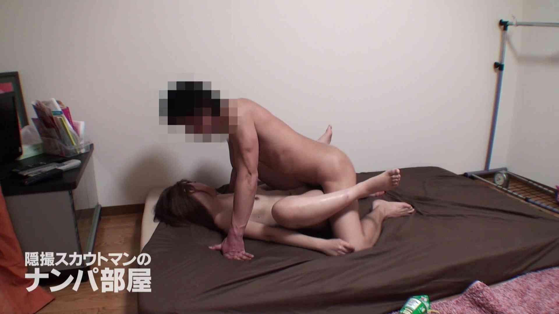 vol.8 kana セックスする女性達  57画像 52