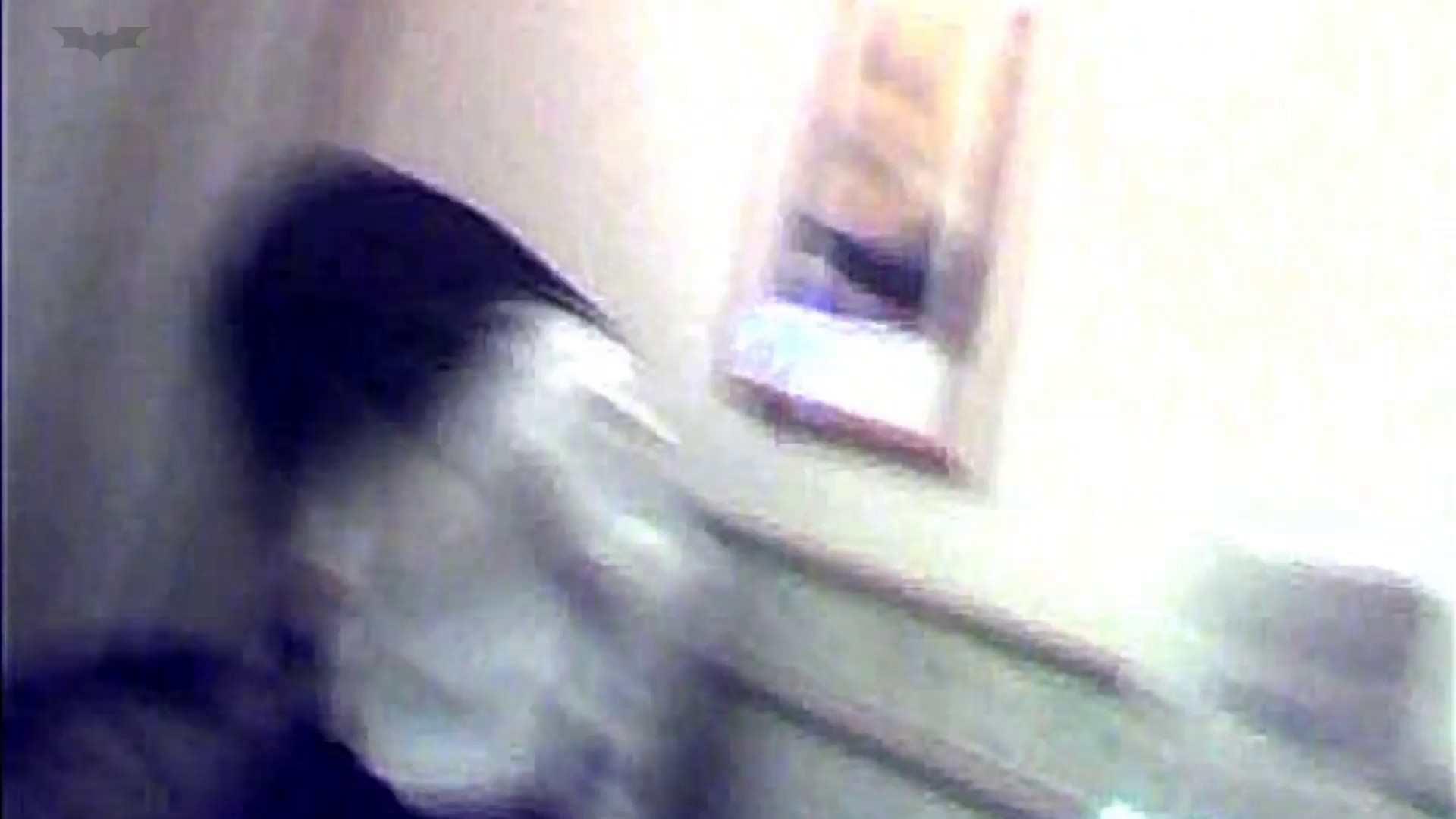禁断、、家庭教のおしえ子 (シリーズⅦ) まほちゃん Vol.32 脱衣編 ラブホテル オメコ動画キャプチャ 44画像 29