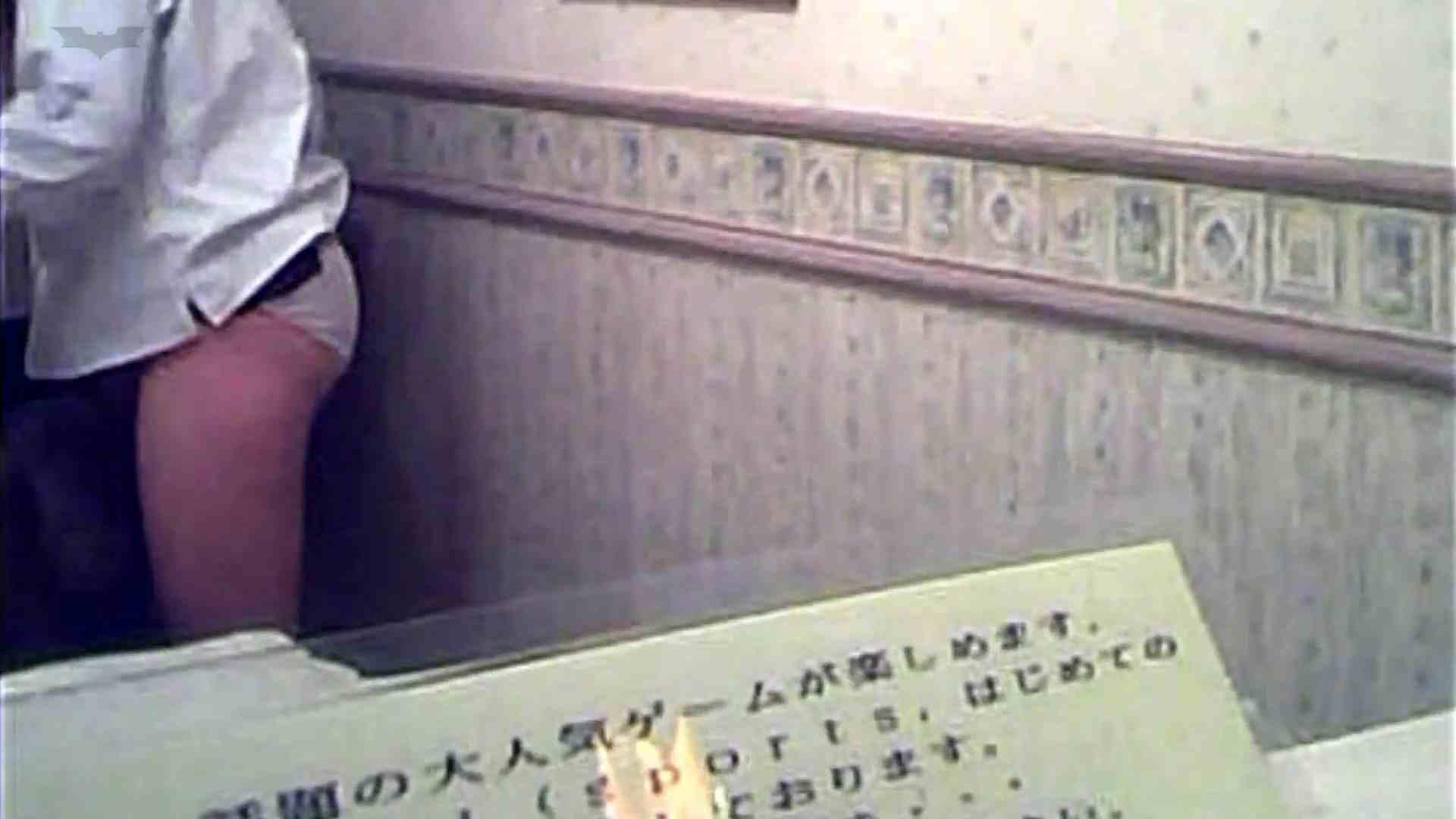 禁断、、家庭教のおしえ子 (シリーズⅦ) まほちゃん Vol.32 脱衣編 むっちり体型 オマンコ動画キャプチャ 44画像 34