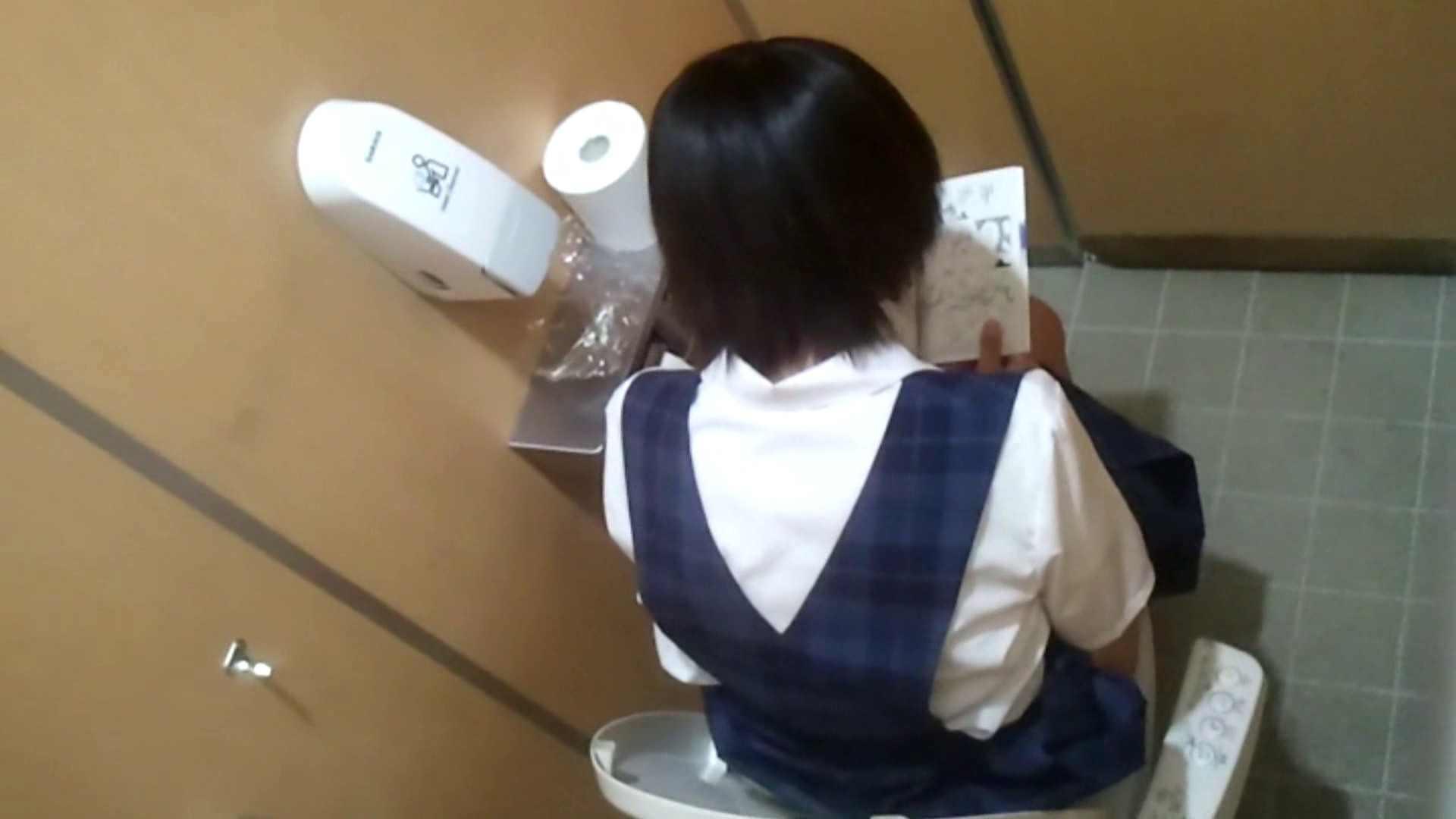 化粧室絵巻 商い場編 VOL.08 エッチなお姉さん オメコ無修正動画無料 69画像 18