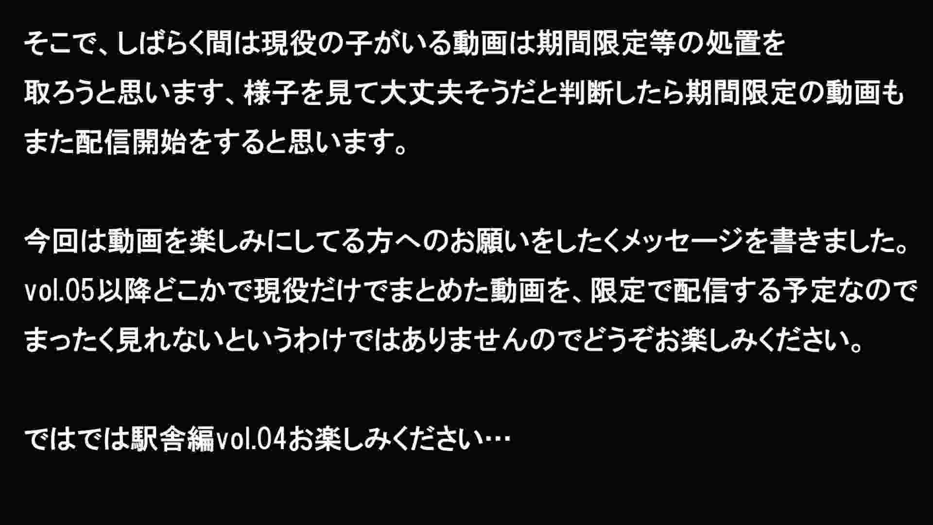 ▲復活限定D▲化粧室絵巻 駅舎編 VOL.04 ギャルズ オメコ動画キャプチャ 66画像 2