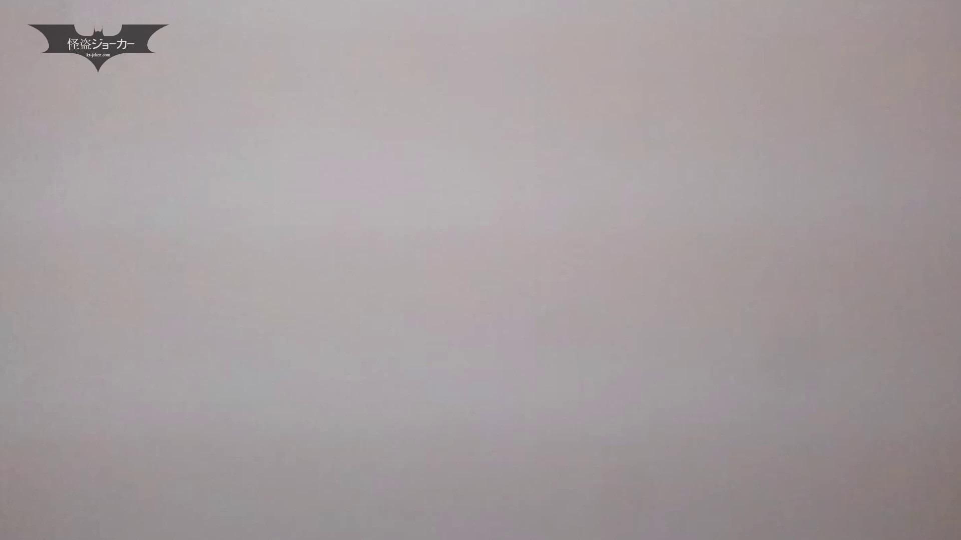 化粧室絵巻 駅舎編 VOL.14 銀河さんおススメ「2」です。 ギャルズ オマンコ無修正動画無料 85画像 82