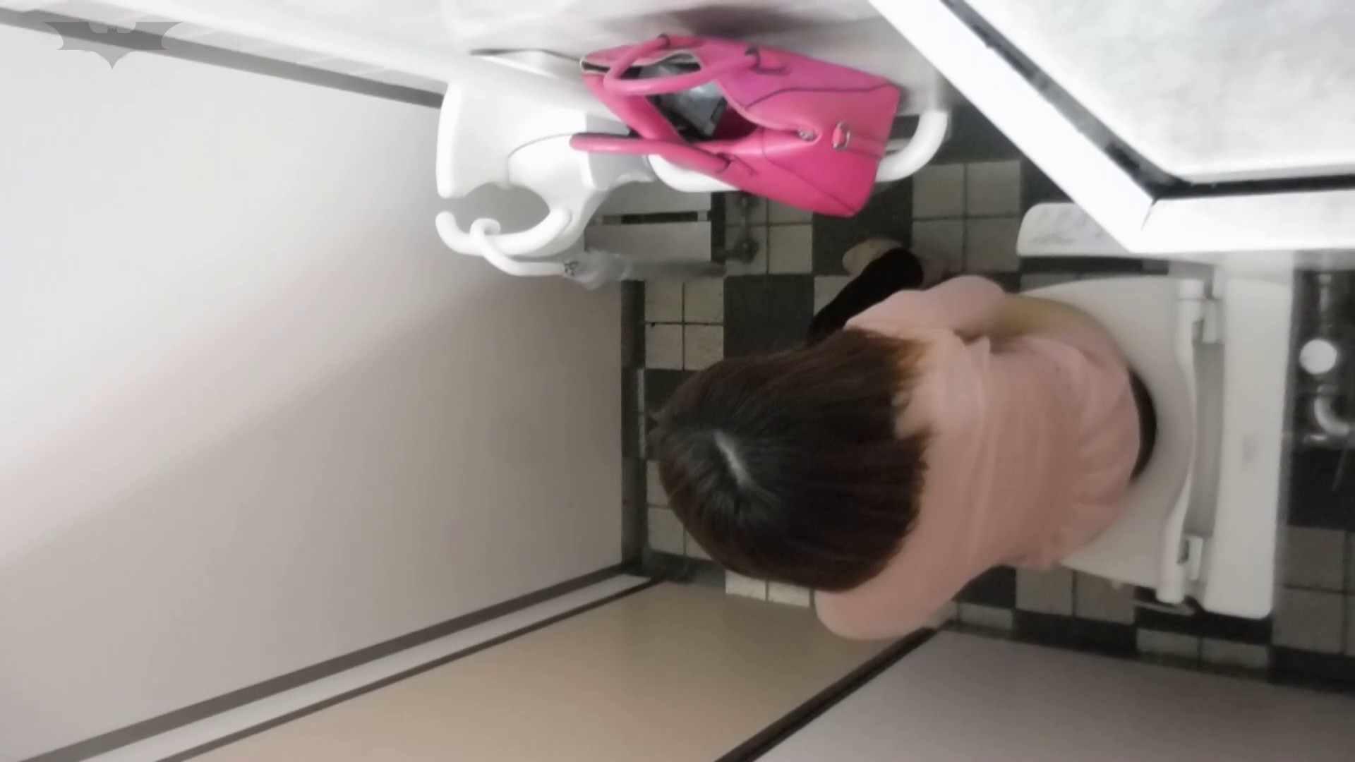 化粧室絵巻 駅舎編 VOL.19 エッチなお姉さん すけべAV動画紹介 72画像 48