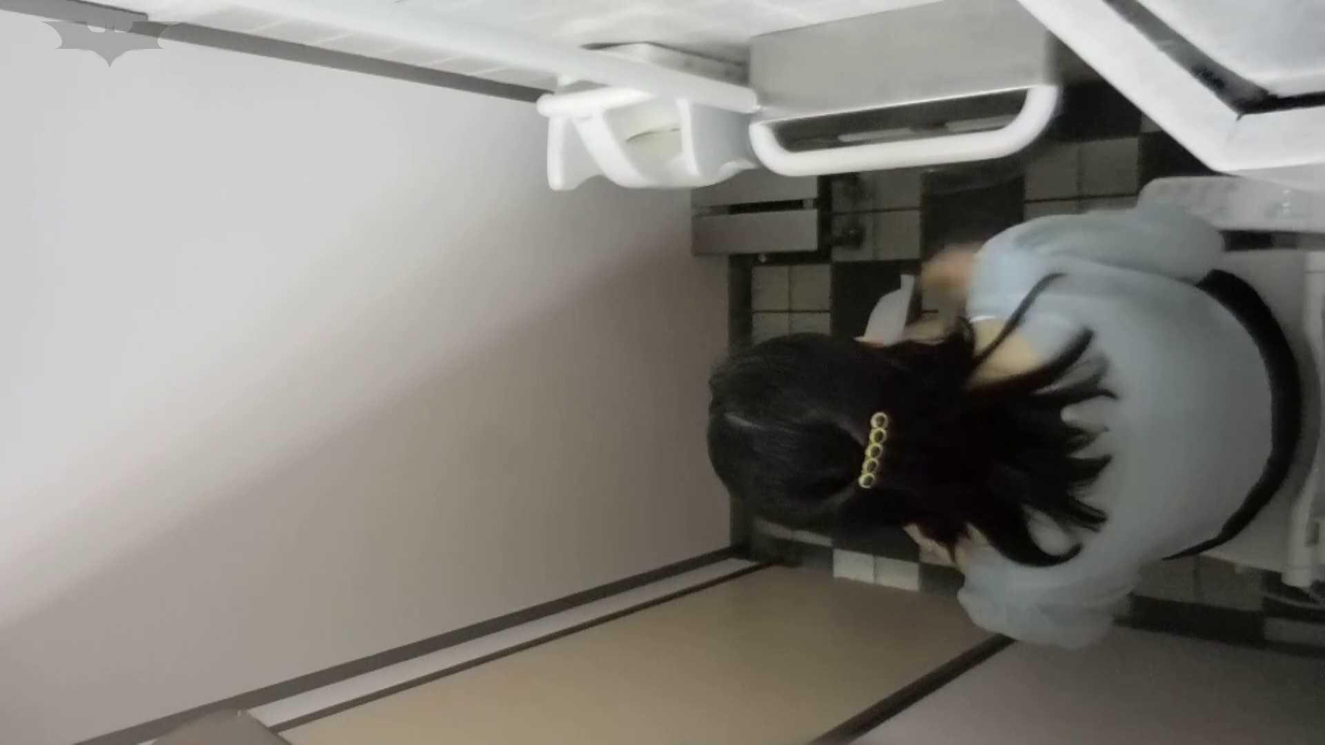 化粧室絵巻 駅舎編 VOL.21 ヨリドリミドリ!!選びたい放題です。 高画質動画 AV無料動画キャプチャ 105画像 44