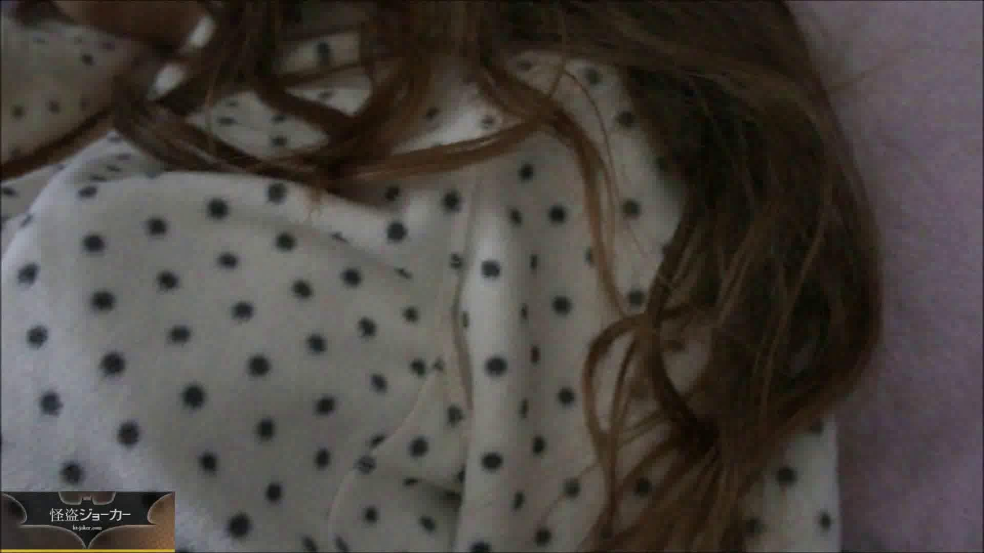 【未公開】vol.1 【ユリナの実女市・ヒトミ】若ママを目民らせて・・・ エッチな人妻 AV無料 70画像 23