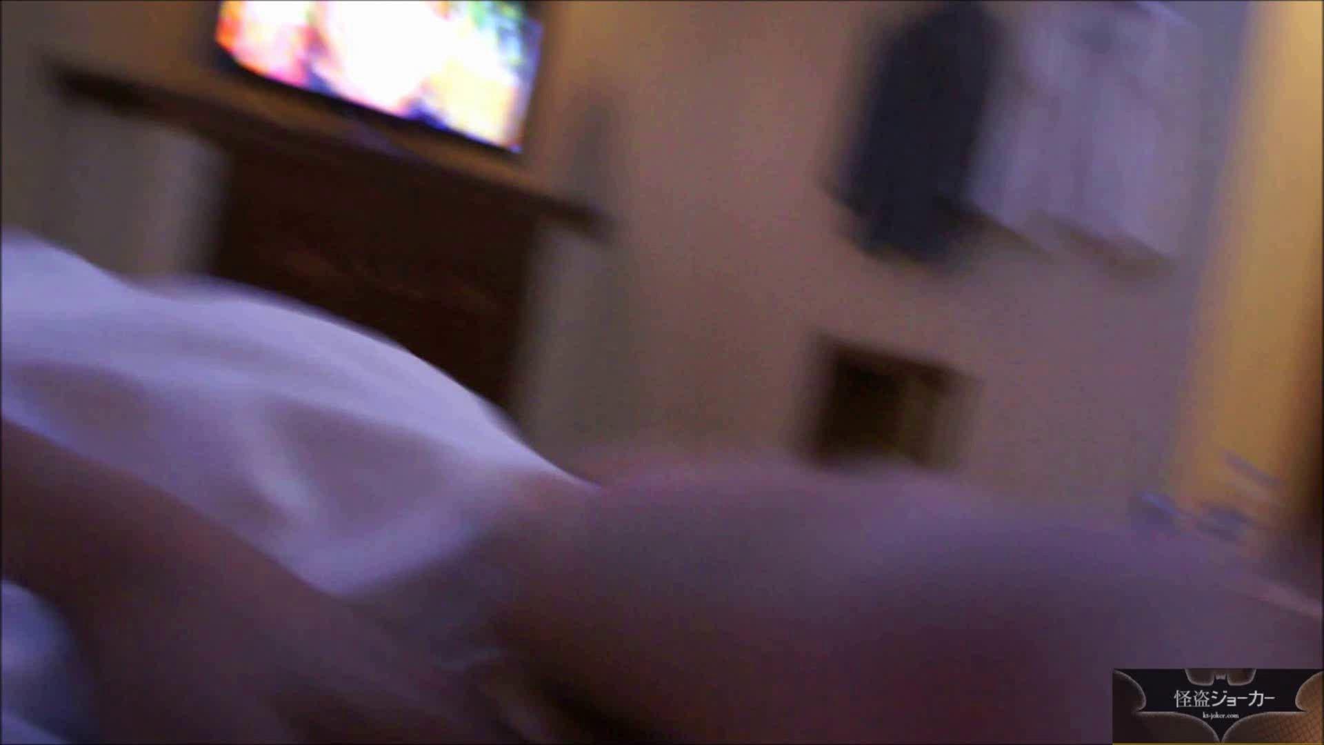 【未公開】vol.9 セレブ美魔女・ユキさんとの1年ぶりに会った日。 セックスする女性達 オメコ無修正動画無料 96画像 3